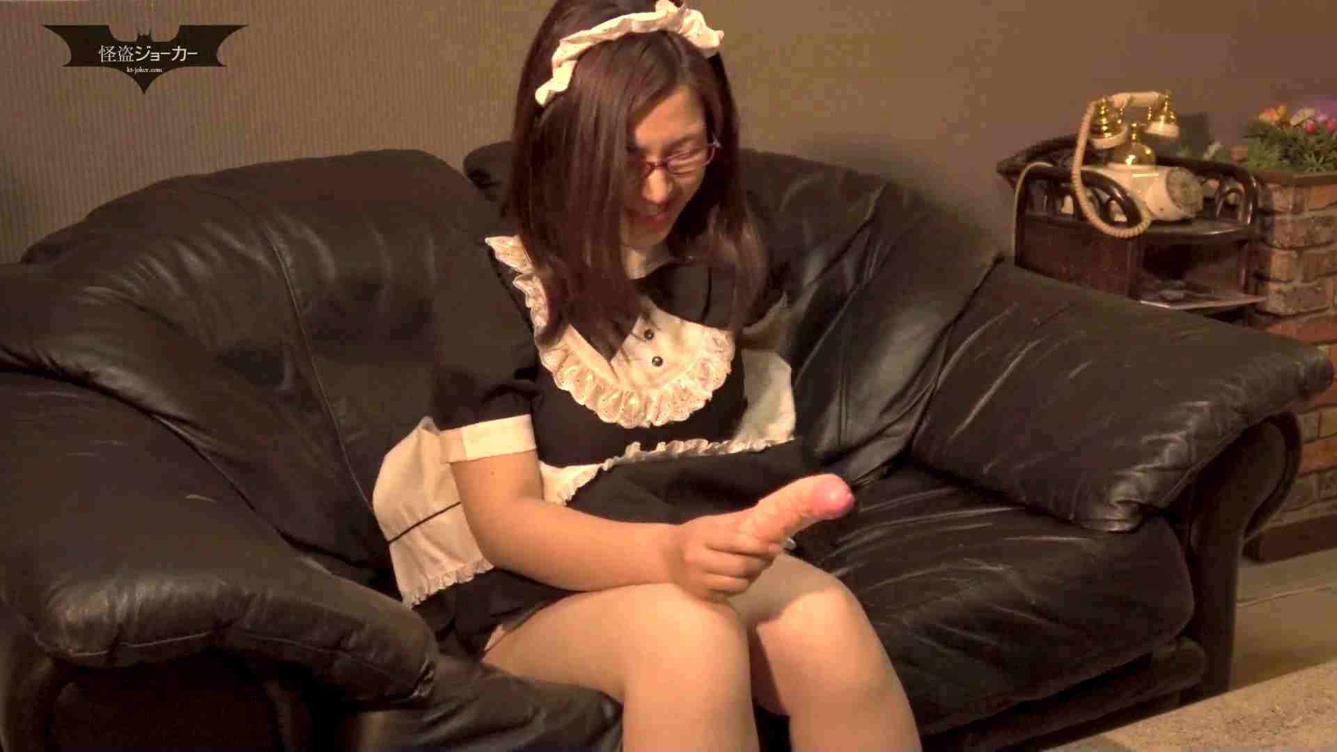 メイドさんの奴隷調教 前編 フェラ・シーン セックス無修正動画無料 111枚 58