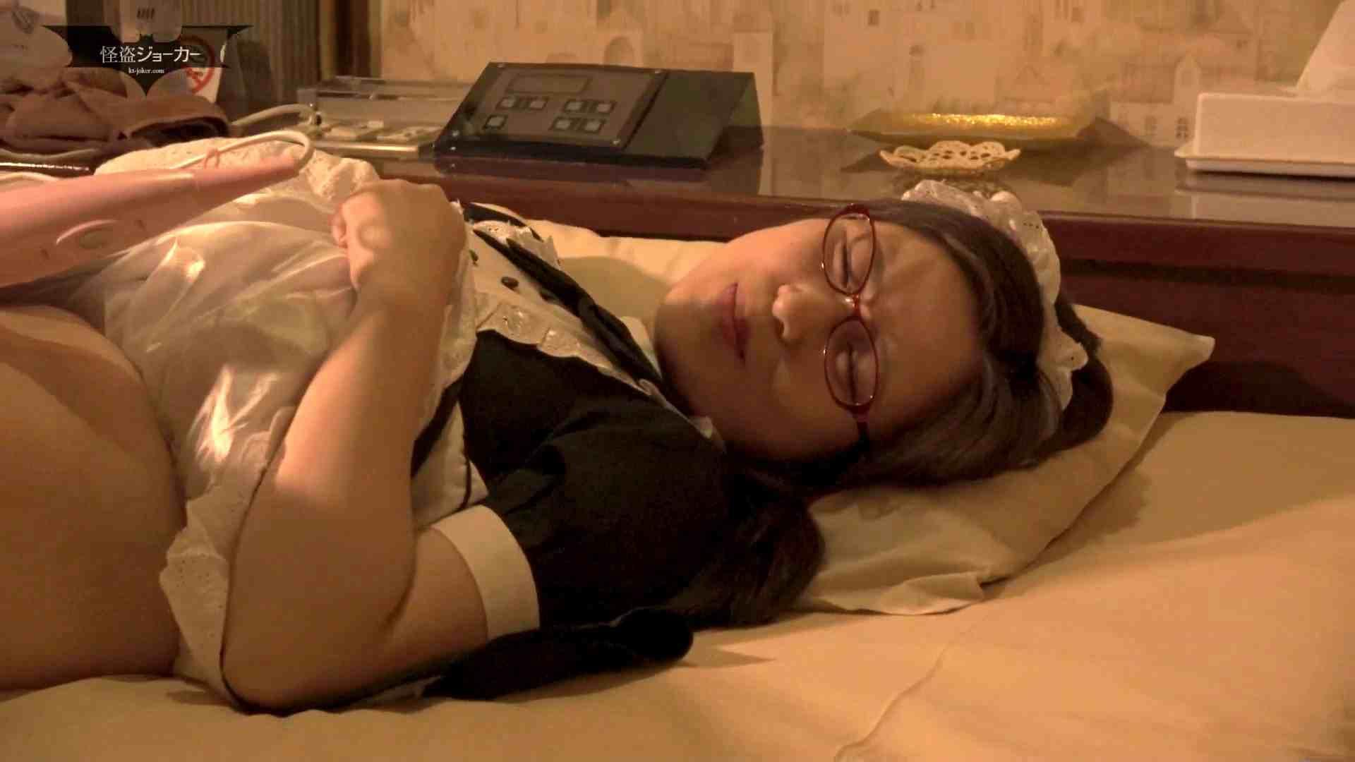 メイドさんの奴隷調教 後篇 桃色乳首 ワレメ無修正動画無料 98枚 29