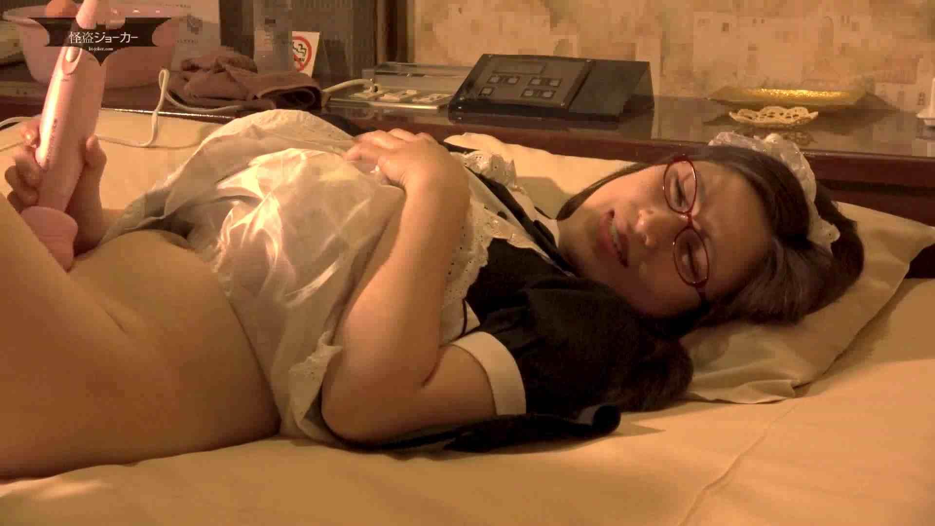 メイドさんの奴隷調教 後篇 隠れた名作 セックス無修正動画無料 98枚 33