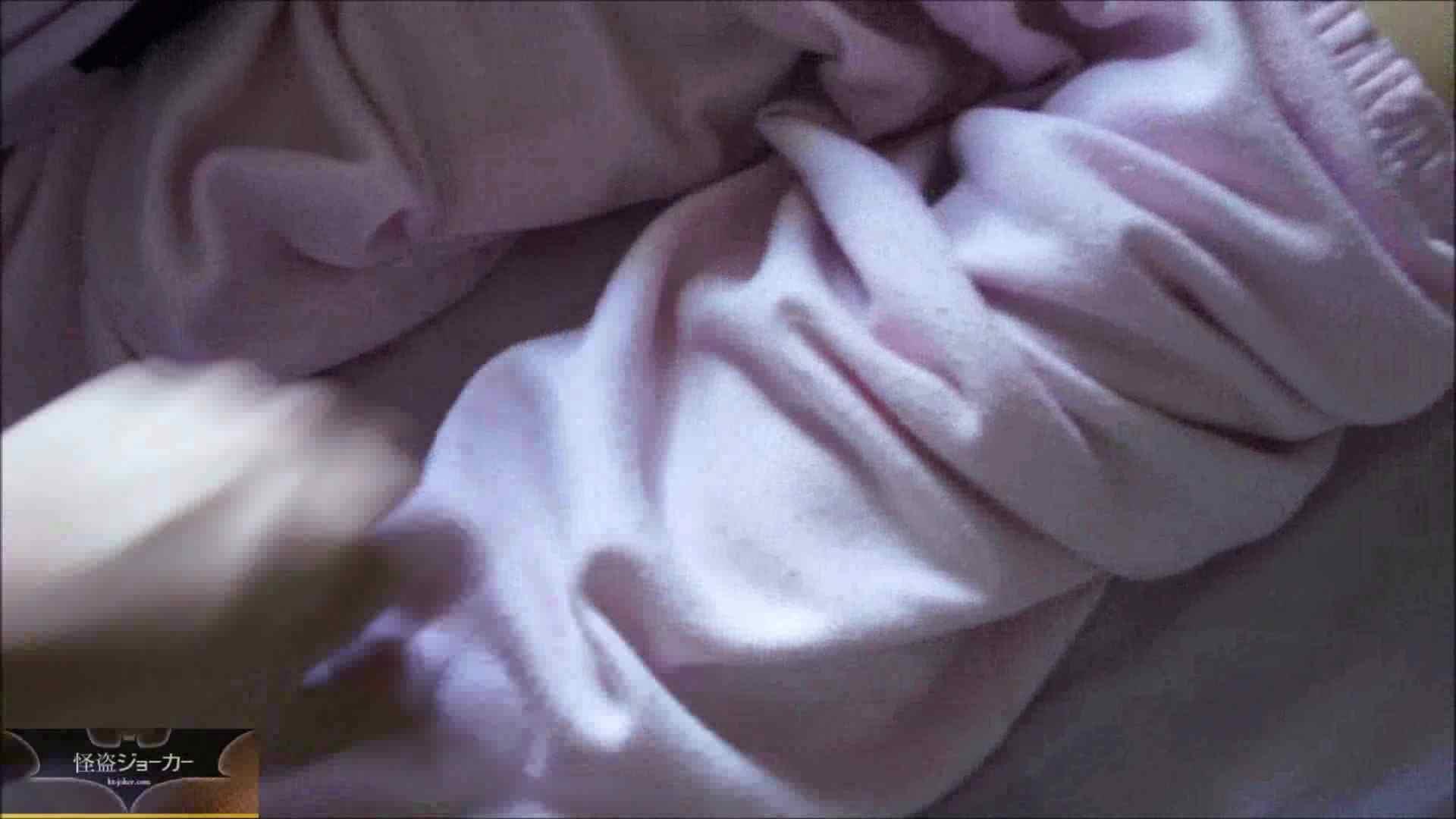 【未公開】vol.1 【ユリナの実女市・ヒトミ】若ママを目民らせて・・・ いじくり 戯れ無修正画像 106枚 76