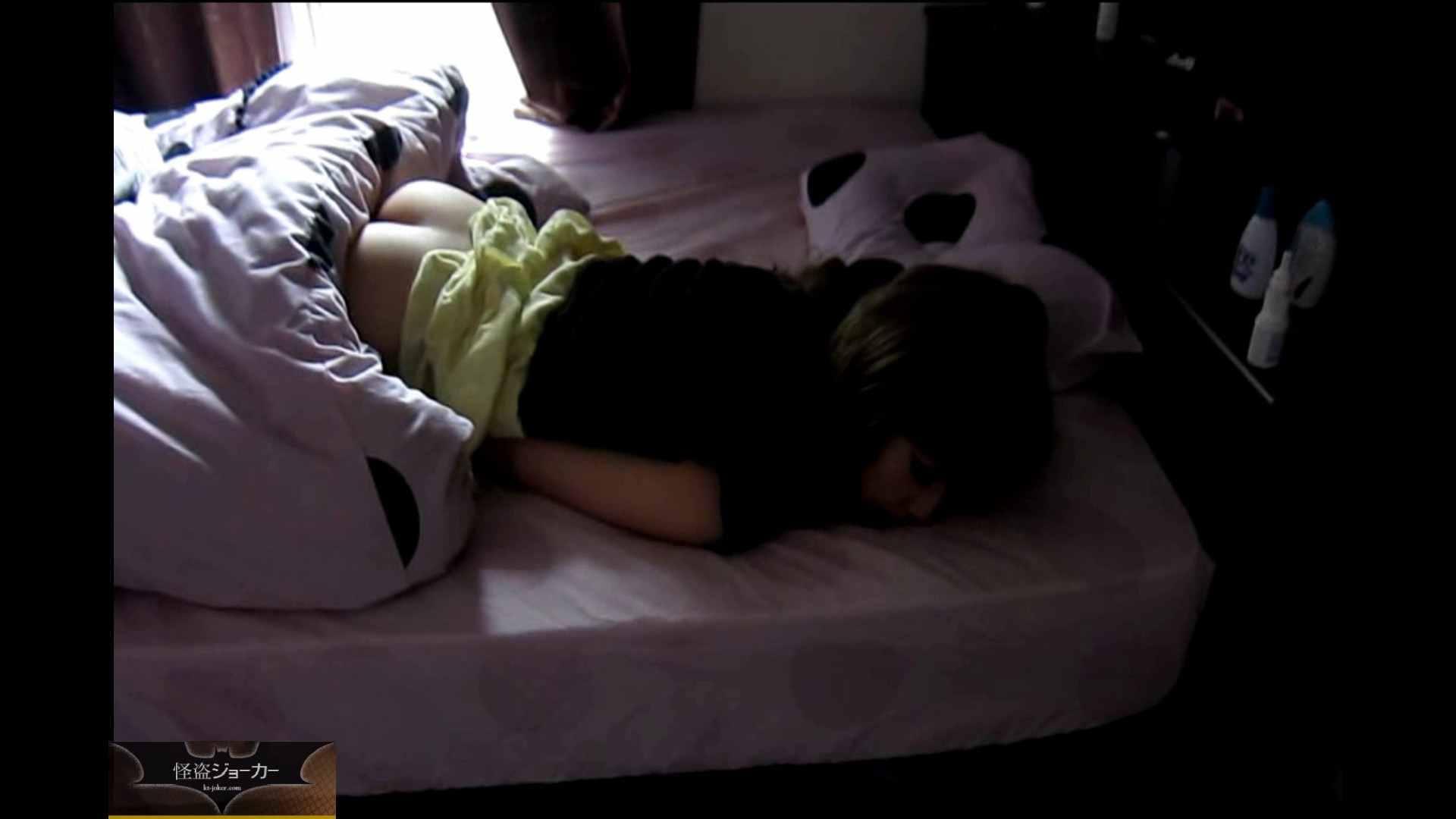 vol.6 ユリナの実女市・・・自慰に響く淫靡な音・・・ ローター AV無料動画キャプチャ 104枚 11