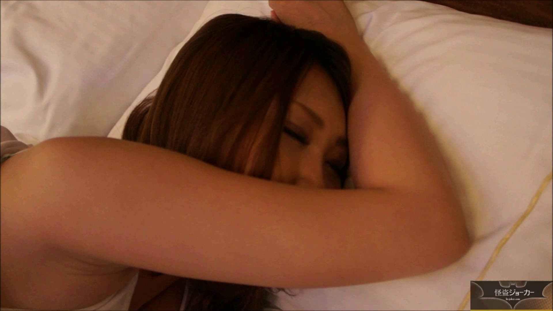 【未公開】vol.11 【美人若妻】早苗さん・・・誘われた夜。 細身体型 セックス画像 99枚 4