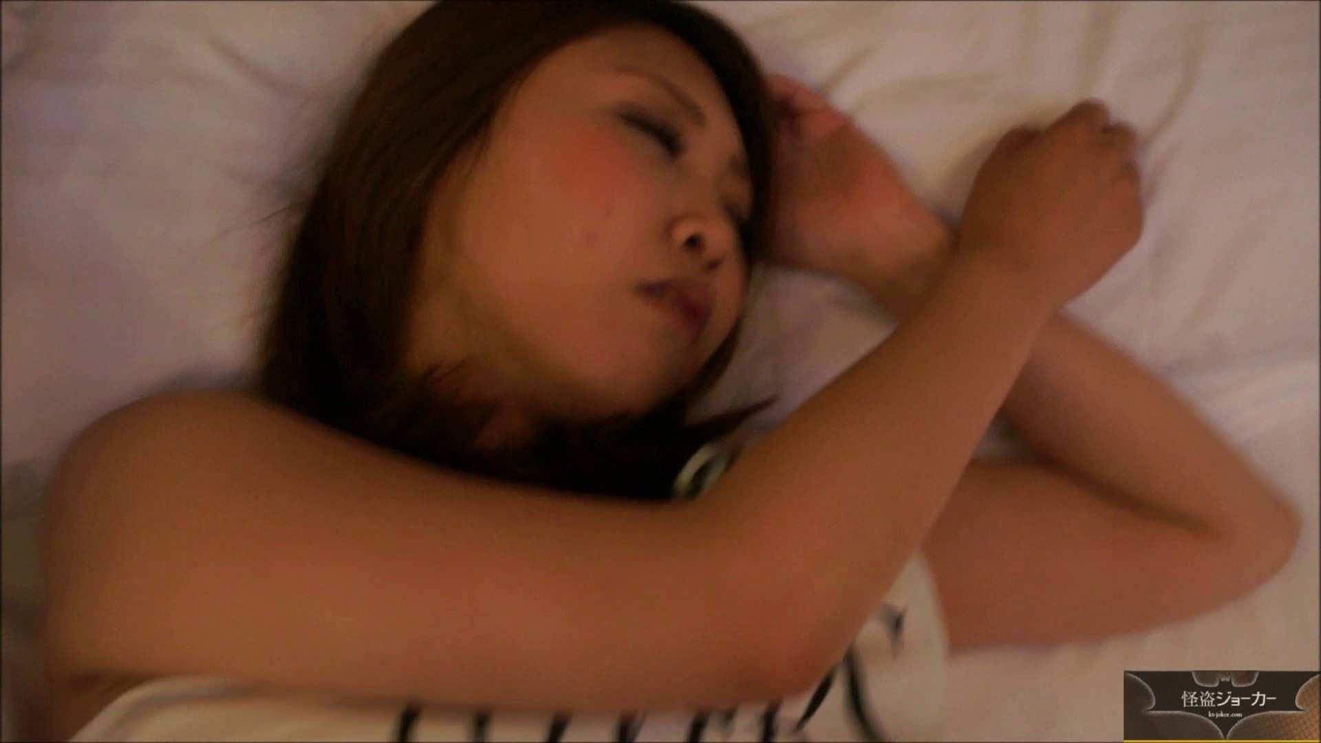 【未公開】vol.11 【美人若妻】早苗さん・・・誘われた夜。 美肌 オマンコ動画キャプチャ 99枚 25