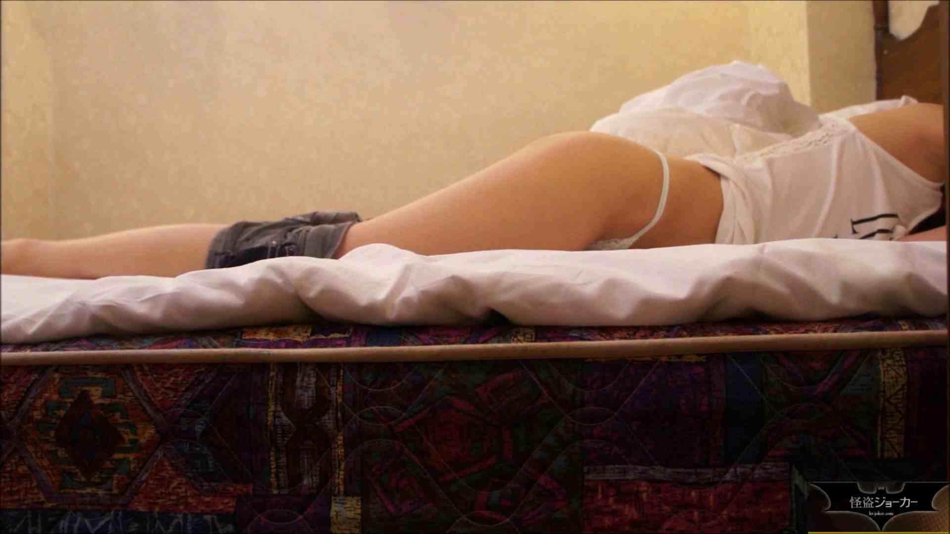 【未公開】vol.11 【美人若妻】早苗さん・・・誘われた夜。 美乳 AV無料動画キャプチャ 99枚 82