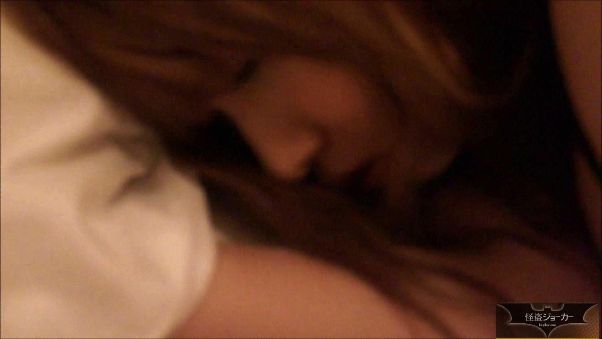 【未公開】vol.15 若ママ、絵美ちゃん・・・滴る母乳を吸い上げて。 丸見え 性交動画流出 90枚 47