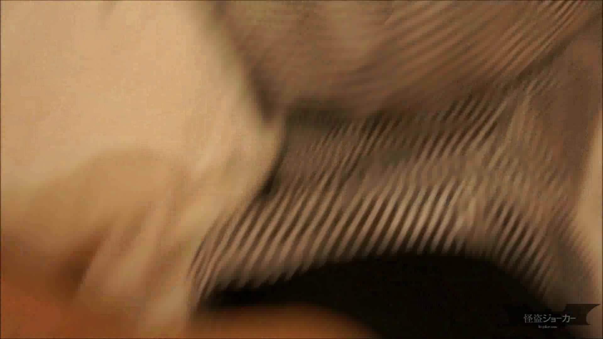 【未公開】vol.19 セレブ美魔女・仕事帰りに口淫、膣内射精、滴り落ちる精液。 ラブホテル AV動画キャプチャ 86枚 10