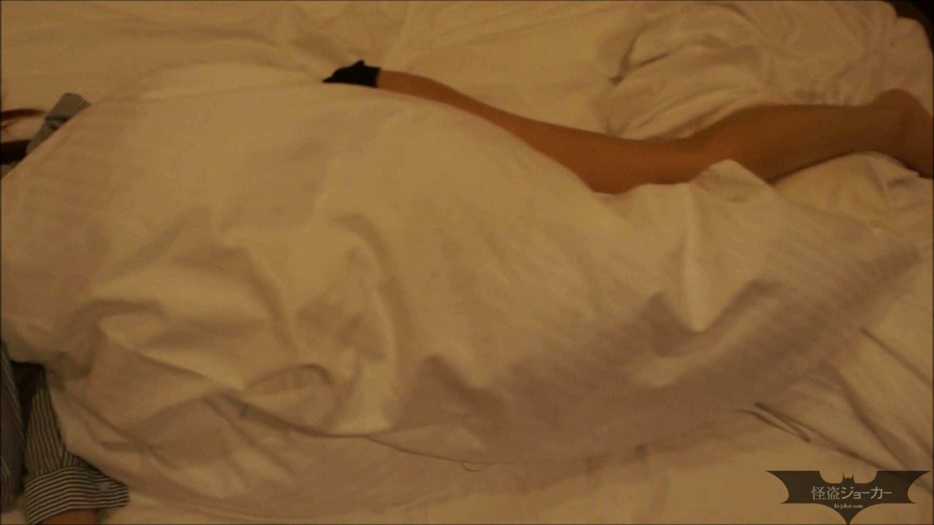 【未公開】vol.19 セレブ美魔女・仕事帰りに口淫、膣内射精、滴り落ちる精液。 盛合せ おめこ無修正動画無料 86枚 46