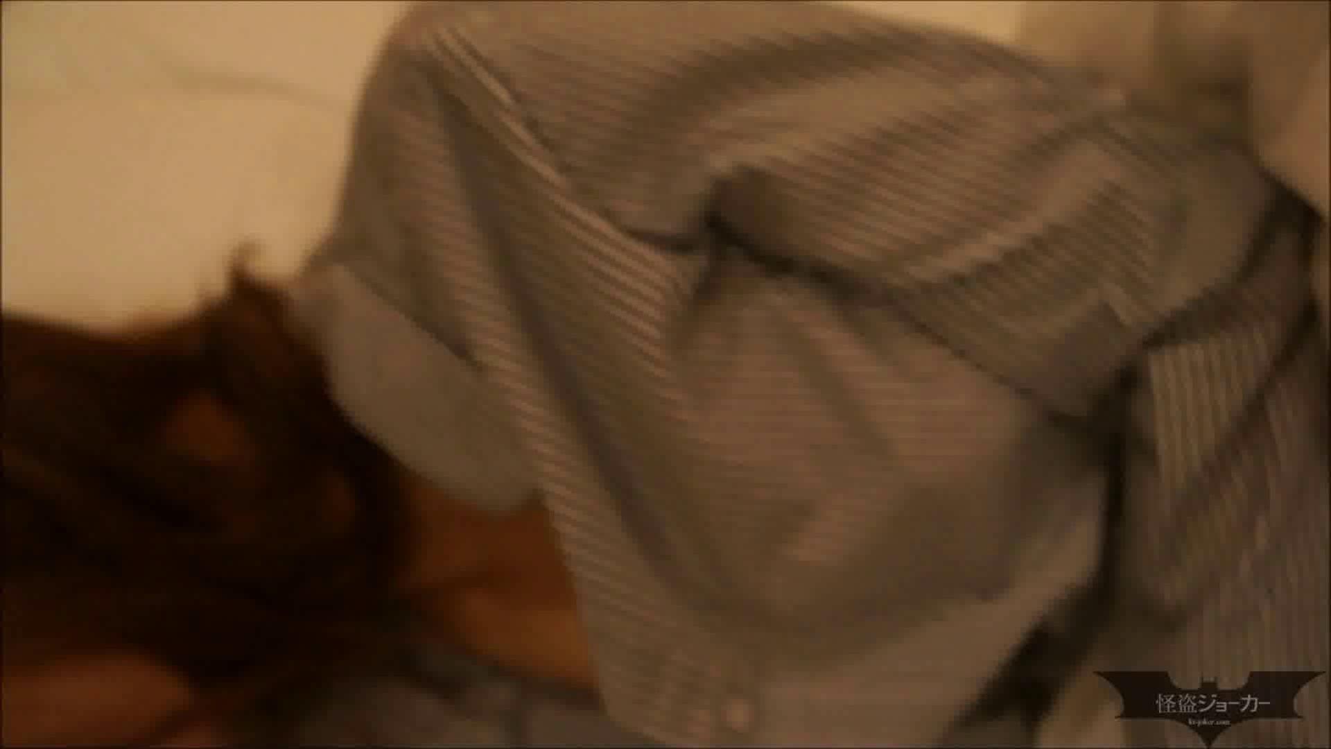 【未公開】vol.19 セレブ美魔女・仕事帰りに口淫、膣内射精、滴り落ちる精液。 いじくり ヌード画像 86枚 74