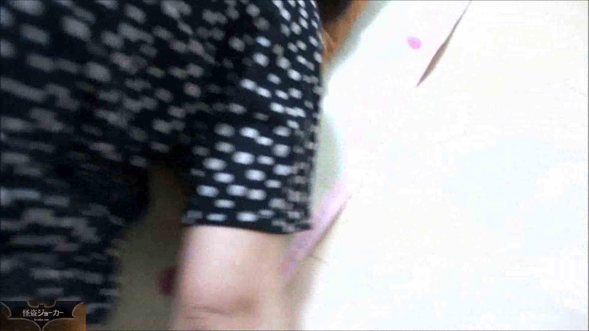 vol.1【現役JD】じゅりちゃん☆新歓コンパの3次会後、酔い潰してから! 巨乳  79枚 48