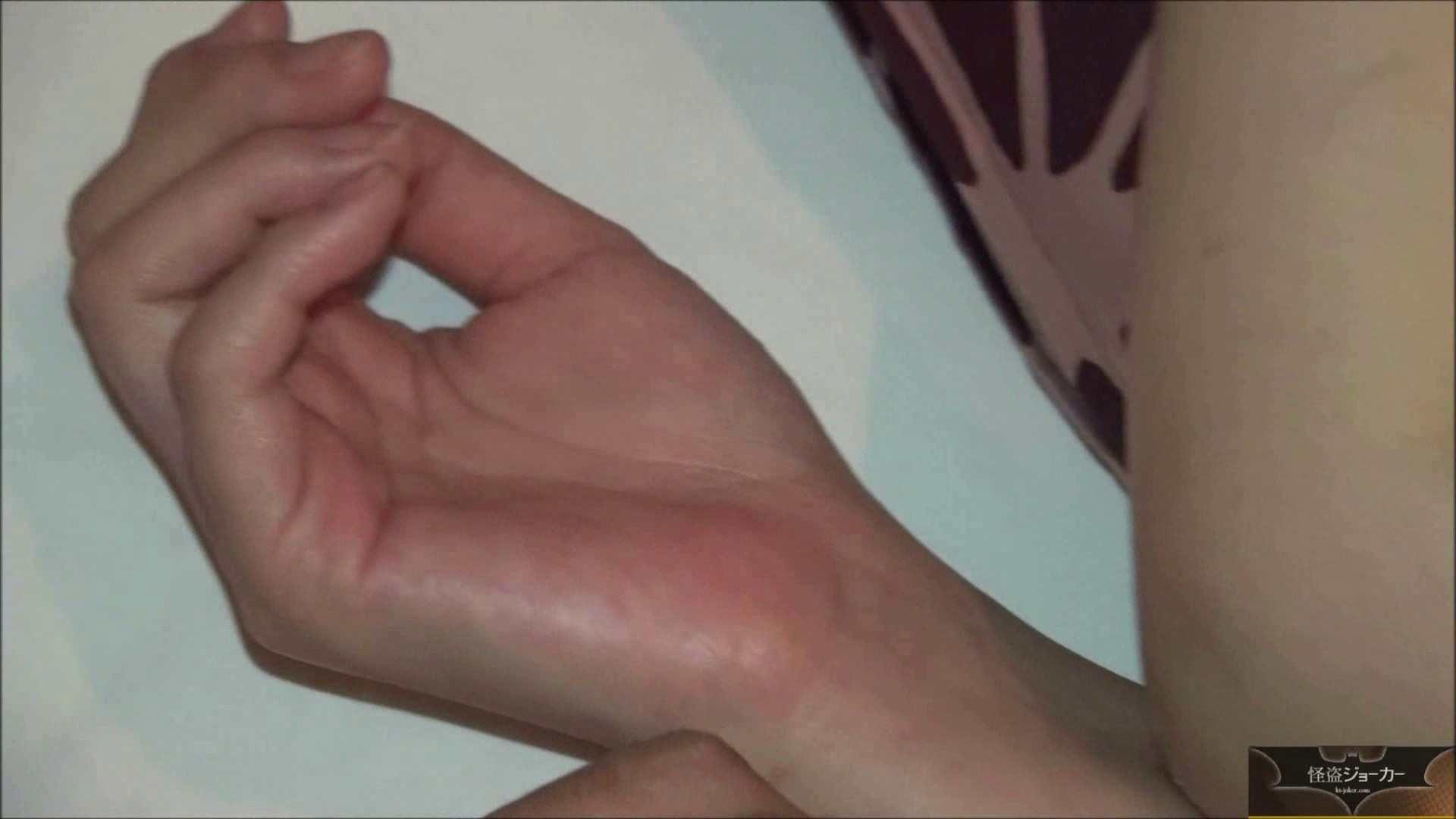 vol.3 【美人ショップ店員】杏奈ちゃん☆コンパで一気連発w 丸見え ぱこり動画紹介 86枚 3