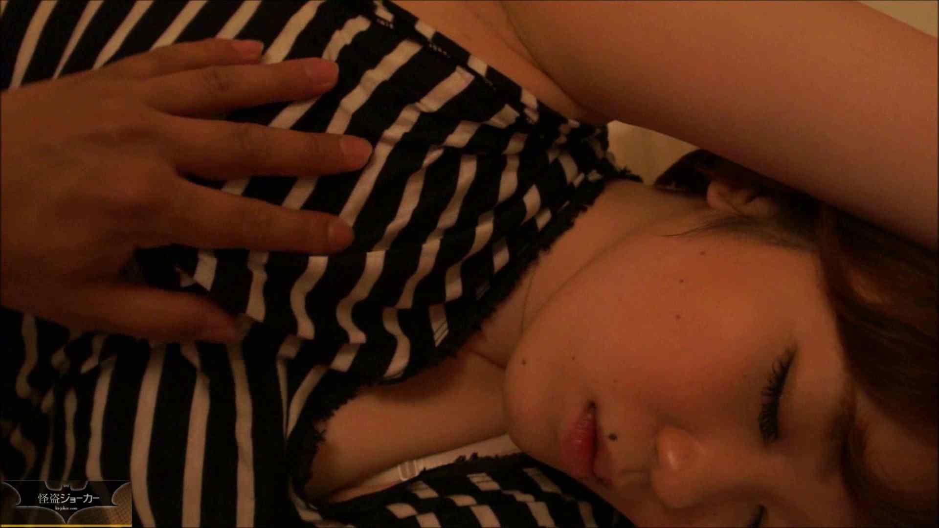 vol.4【白衣の天使23歳】☆のりこちゃん☆ホテルお持ち帰り。朦朧のまま感じて ホテルの中 戯れ無修正画像 78枚 34