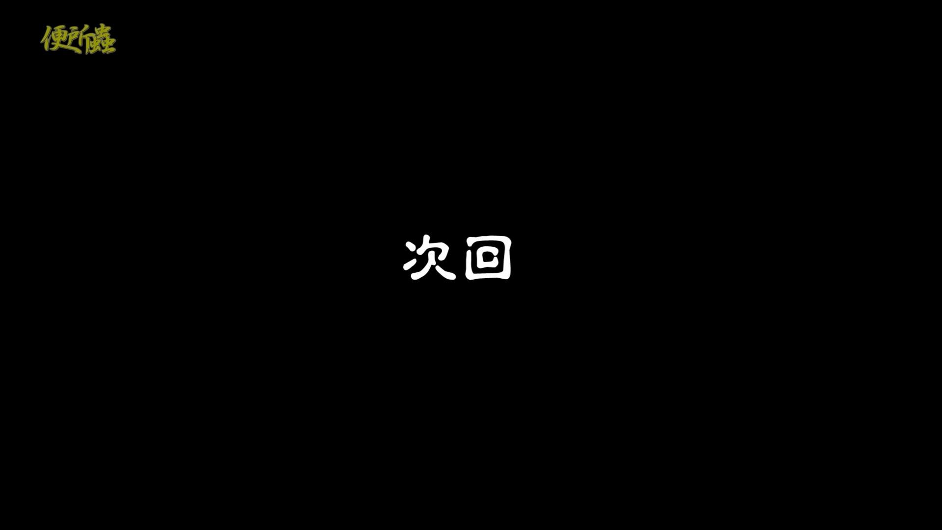 vol.03 便所蟲さんのリターン~寺子屋洗面所盗撮~ 丸見え AV無料 111枚 26