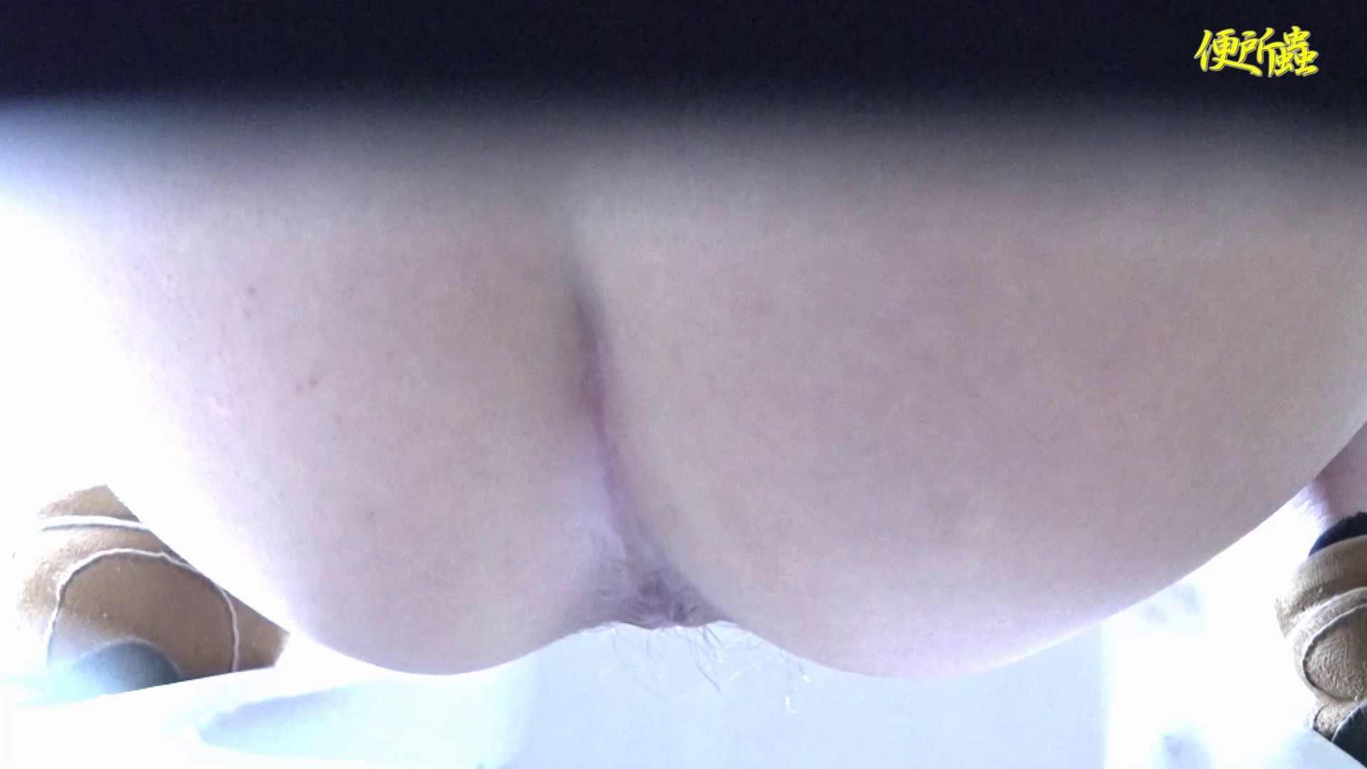 vol.01 便所蟲さんのリターン~便所蟲2匹目~ 高画質 われめAV動画紹介 97枚 56