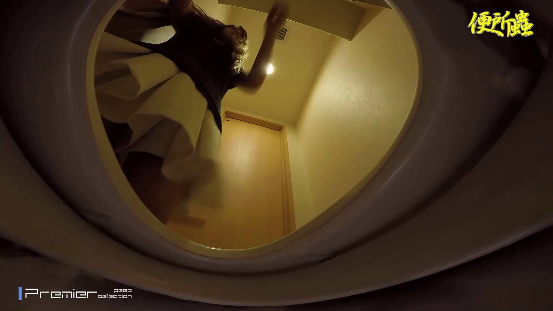 洗面所のBEN所蟲さんリターン vol.27 洗面所のぞき AV無料動画キャプチャ 111枚 47