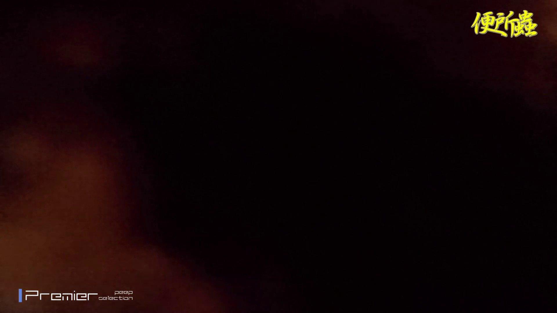 洗面所のBEN所蟲さんリターン vol.27 お姉さんのSEX アダルト動画キャプチャ 111枚 84