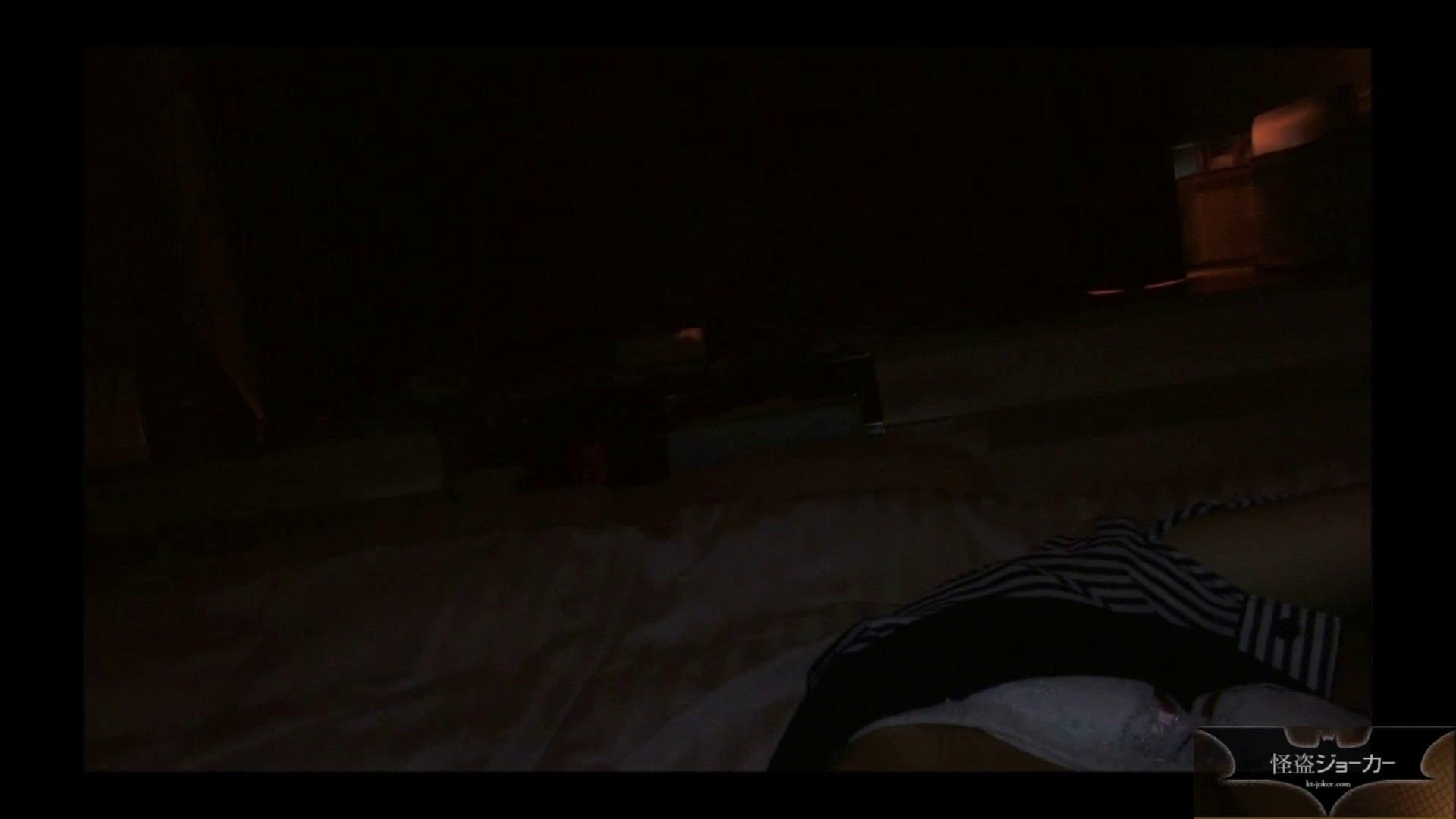 【未公開】vol.65 {黒髪美少女18歳}AIちゃん、連れ込み悪戯③ 悪戯 オマンコ動画キャプチャ 92枚 20