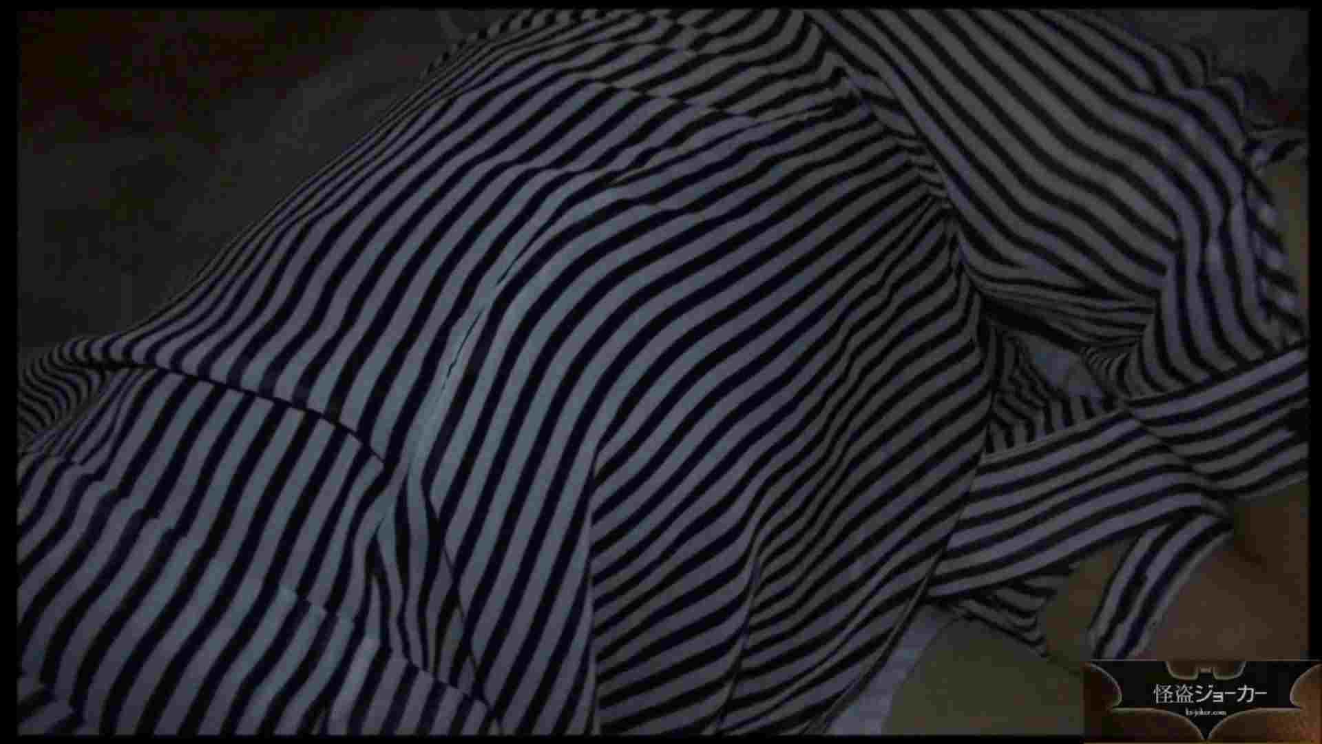 【未公開】vol.65 {黒髪美少女18歳}AIちゃん、連れ込み悪戯③ 悪戯 オマンコ動画キャプチャ 92枚 34