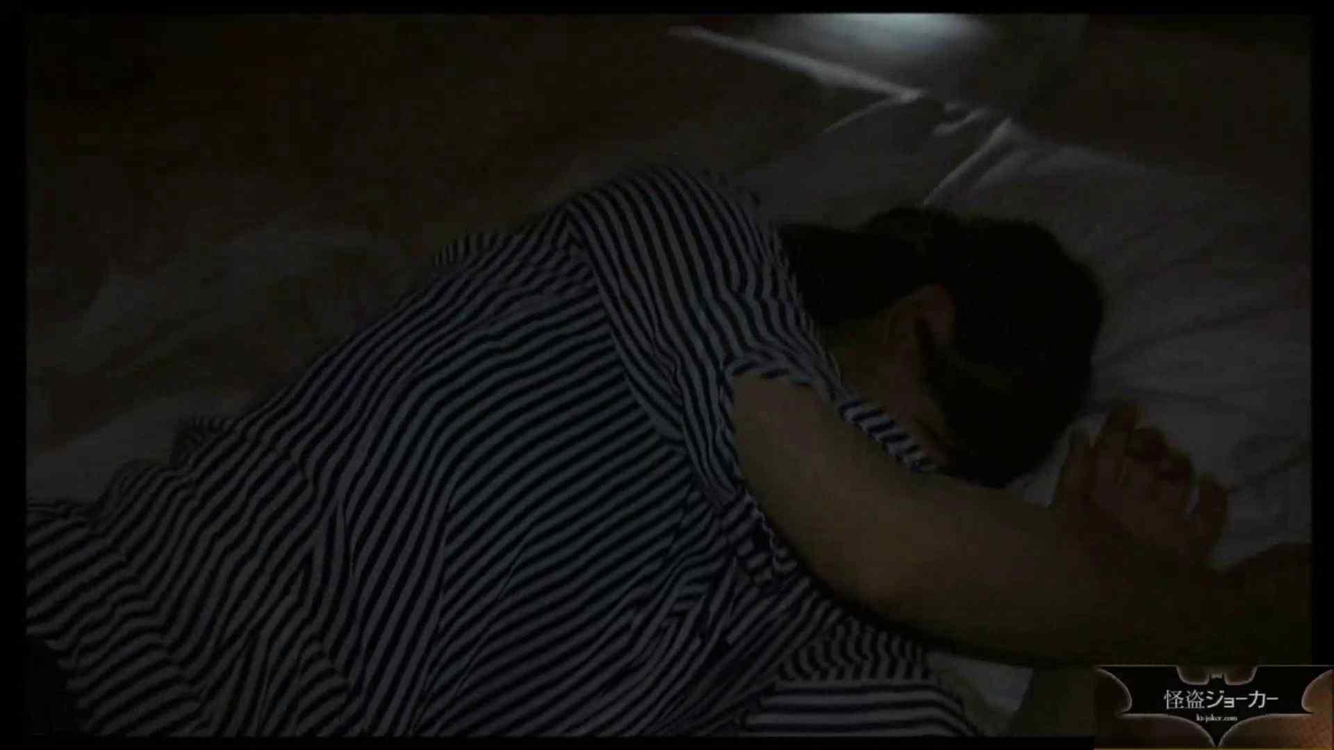 【未公開】vol.65 {黒髪美少女18歳}AIちゃん、連れ込み悪戯③ 丸見え  92枚 42