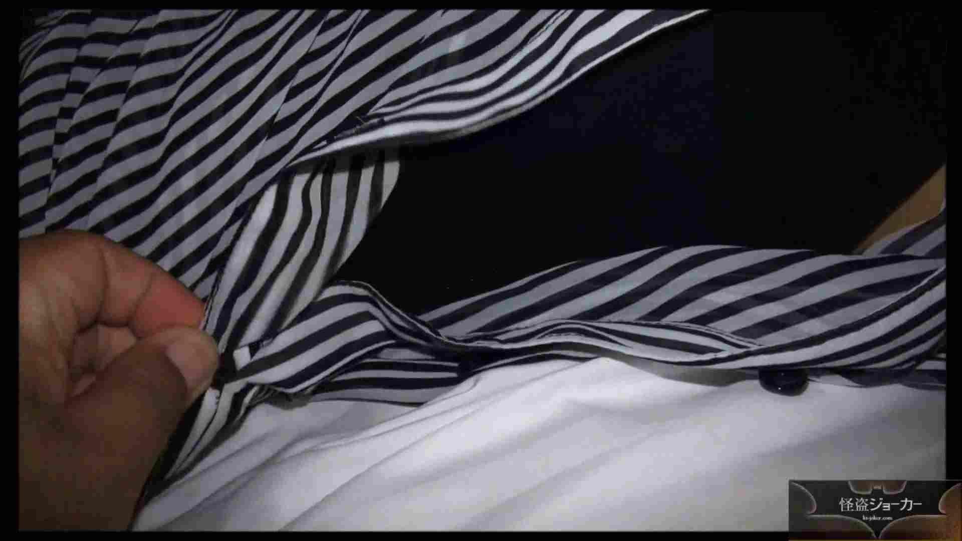 【未公開】vol.65 {黒髪美少女18歳}AIちゃん、連れ込み悪戯③ 美少女の着替え ぱこり動画紹介 92枚 47