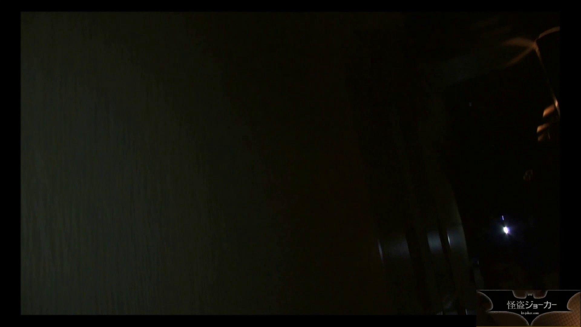 【未公開】vol.65 {黒髪美少女18歳}AIちゃん、連れ込み悪戯③ 悪戯 オマンコ動画キャプチャ 92枚 69