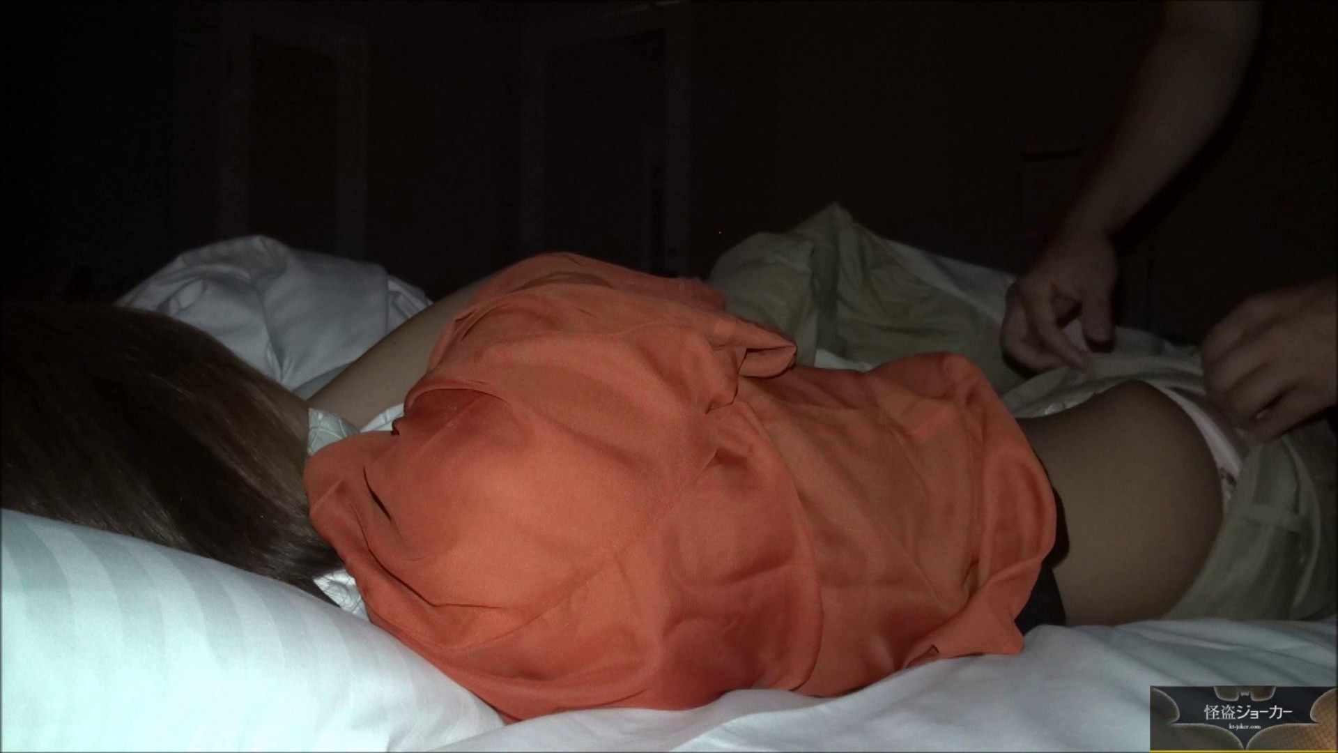 【未公開】vol.69{BLENDA系美女&黒ギャル}UA・Mちゃん2人とホテル 友人・知人 オマンコ動画キャプチャ 85枚 53