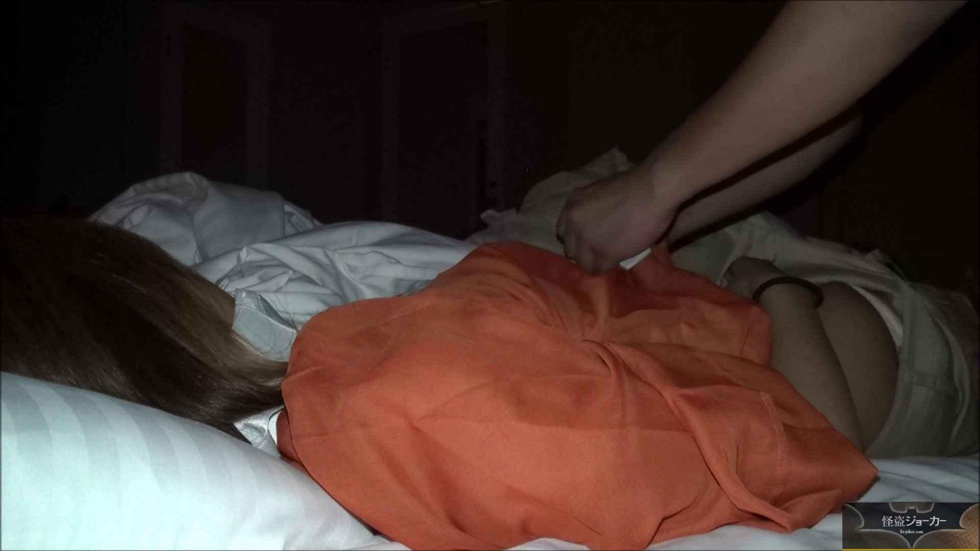 【未公開】vol.69{BLENDA系美女&黒ギャル}UA・Mちゃん2人とホテル エロいグループ オメコ動画キャプチャ 85枚 54