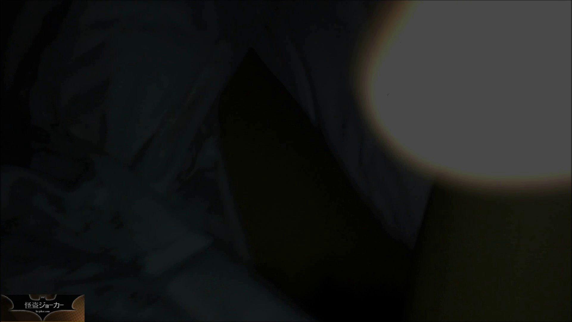 【未公開】vol.73 極嬢ルックスの持ち主・kotoneちゃん弄り倒し! 高画質 ヌード画像 77枚 74