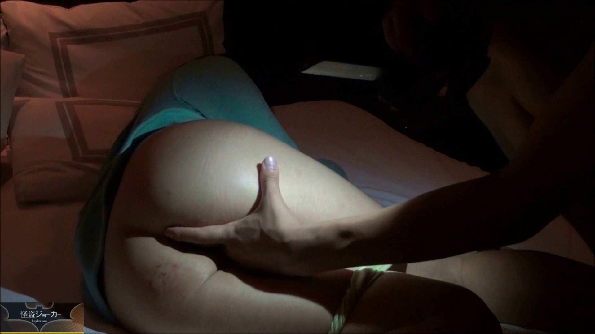 vol.76 {天然系☆若い娘}yuiちゃん_コスプレ撮影と騙してホテルで… フェラ・シーン 戯れ無修正画像 99枚 19