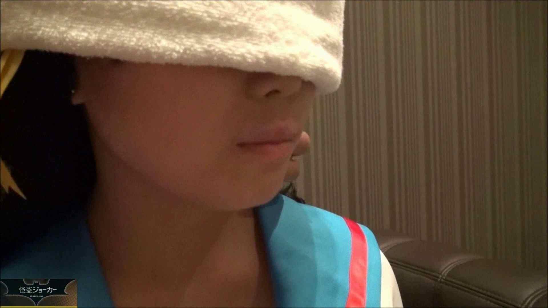 vol.76 {天然系☆若い娘}yuiちゃん_コスプレ撮影と騙してホテルで… フェラ・シーン 戯れ無修正画像 99枚 32