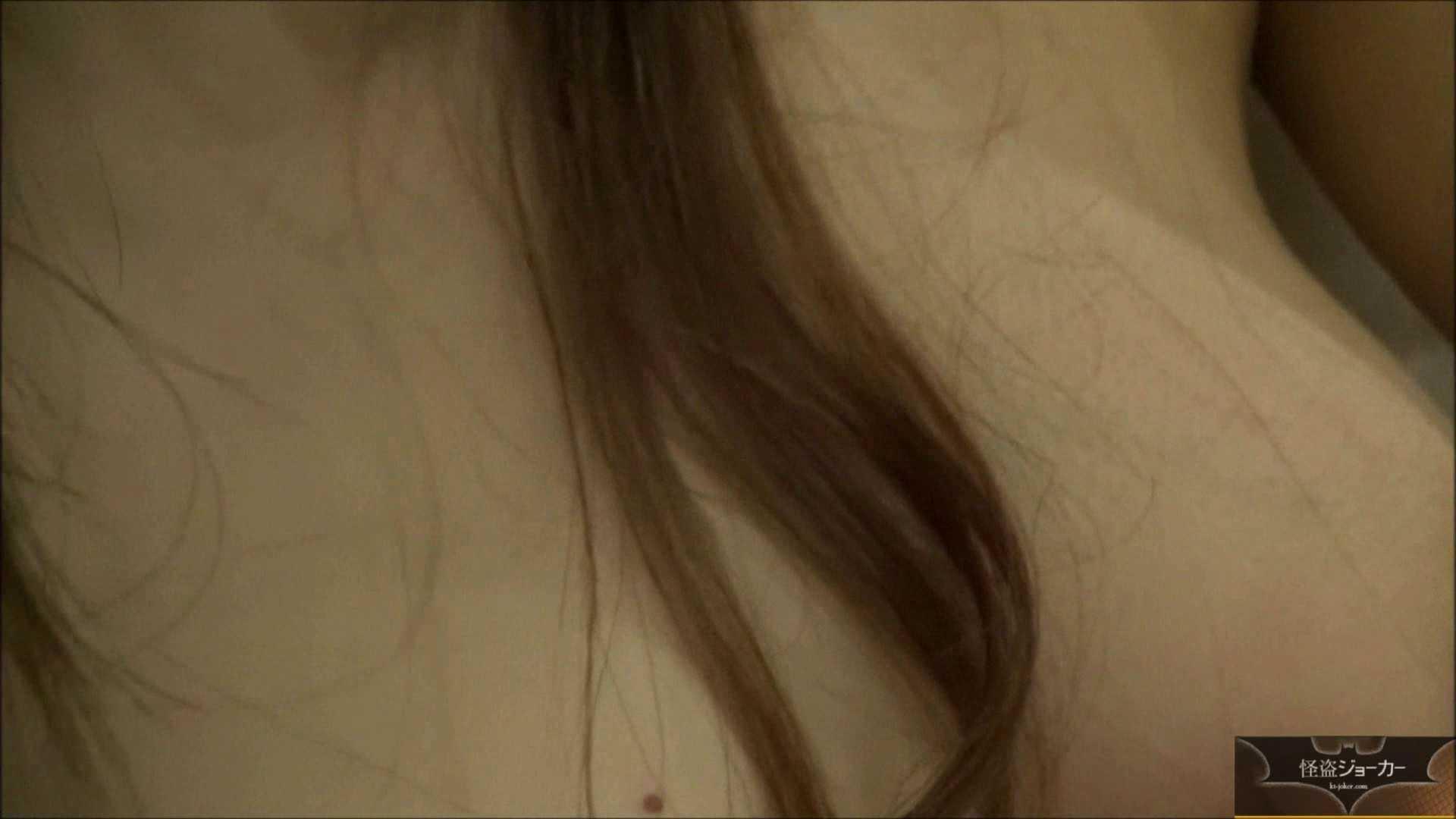 【未公開】vol.82 {関東某有名お嬢様JD}yuunaちゃん④【後編】 いじくり おめこ無修正画像 111枚 41