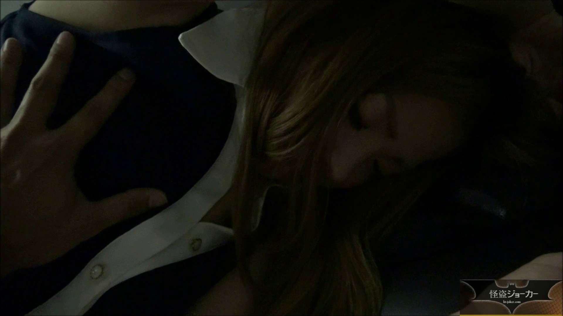 【未公開】vol.87 {茶髪美巨乳ギャル}アミちゃんのヌルヌル液w キャバ嬢 AV動画キャプチャ 100枚 44