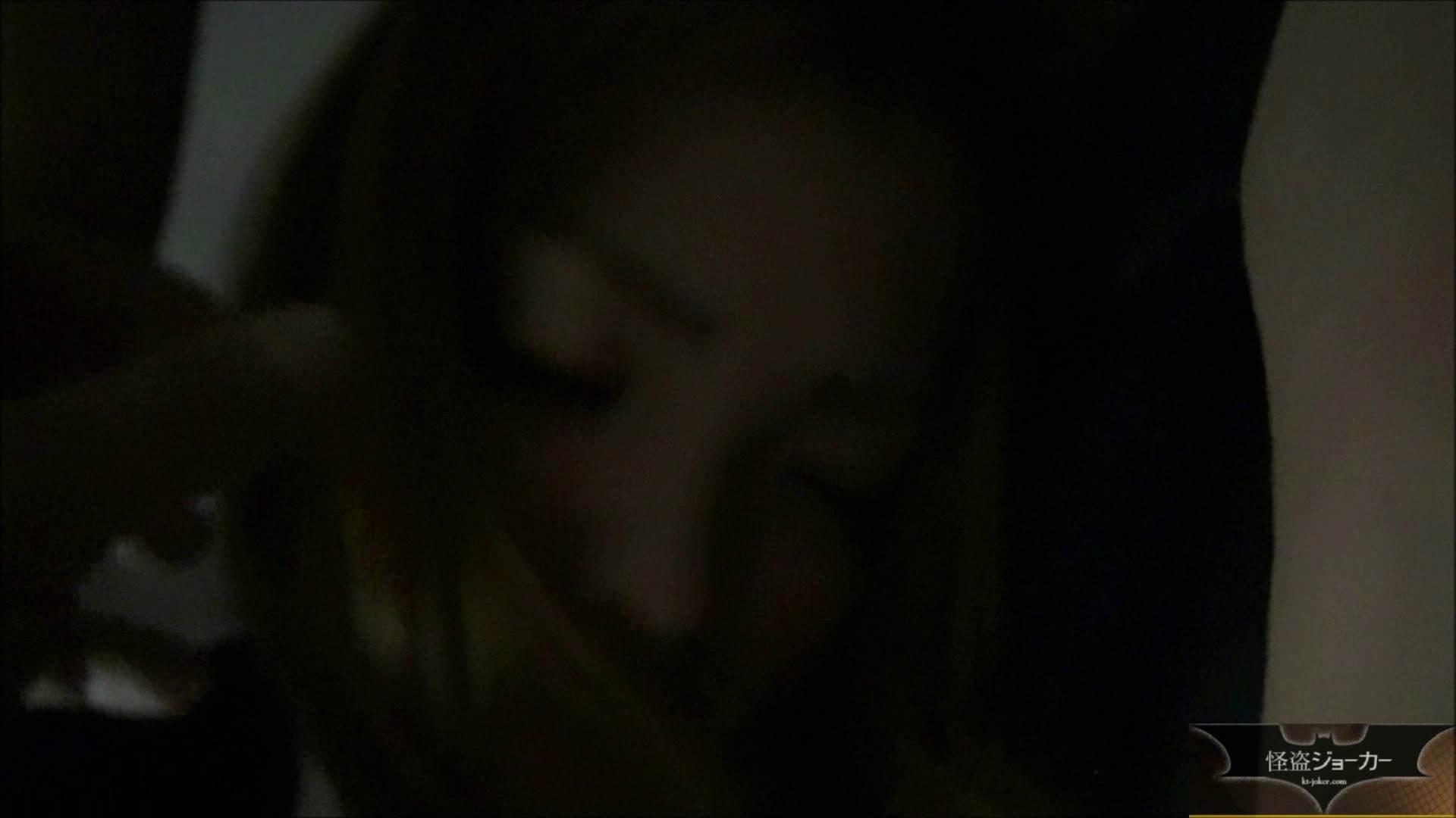 【未公開】vol.87 {茶髪美巨乳ギャル}アミちゃんのヌルヌル液w ギャル達 | イタズラ  100枚 55