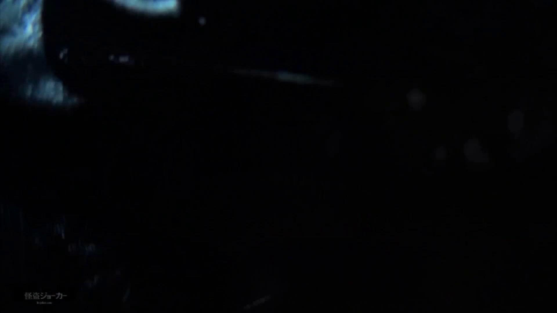 【未公開】vol.94 {2人の黒髪女子}美術系JDと専門学生。 いじくり オメコ無修正動画無料 99枚 63