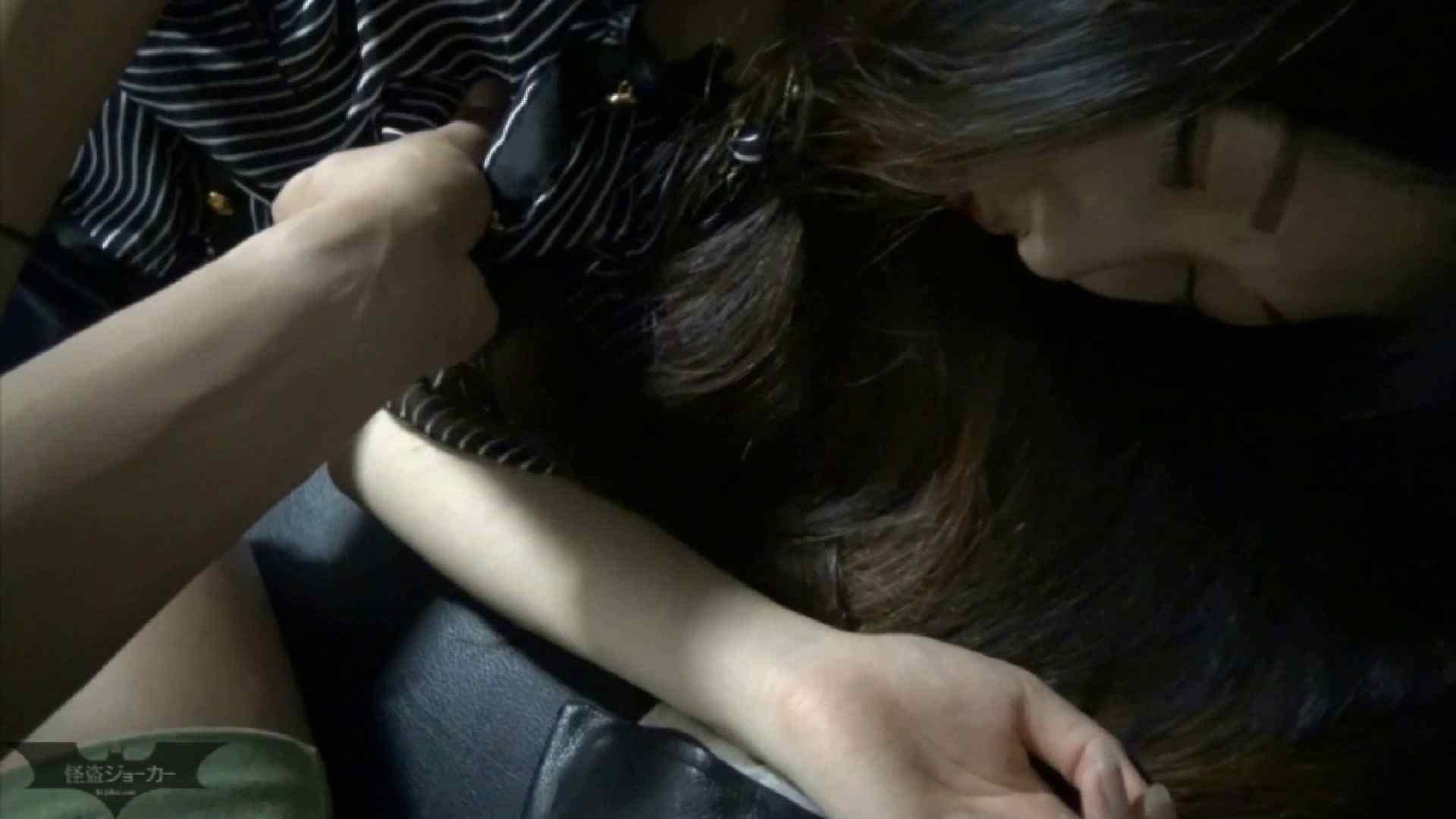 【未公開】vol.94 {2人の黒髪女子}美術系JDと専門学生。 イタズラ オメコ無修正動画無料 99枚 67