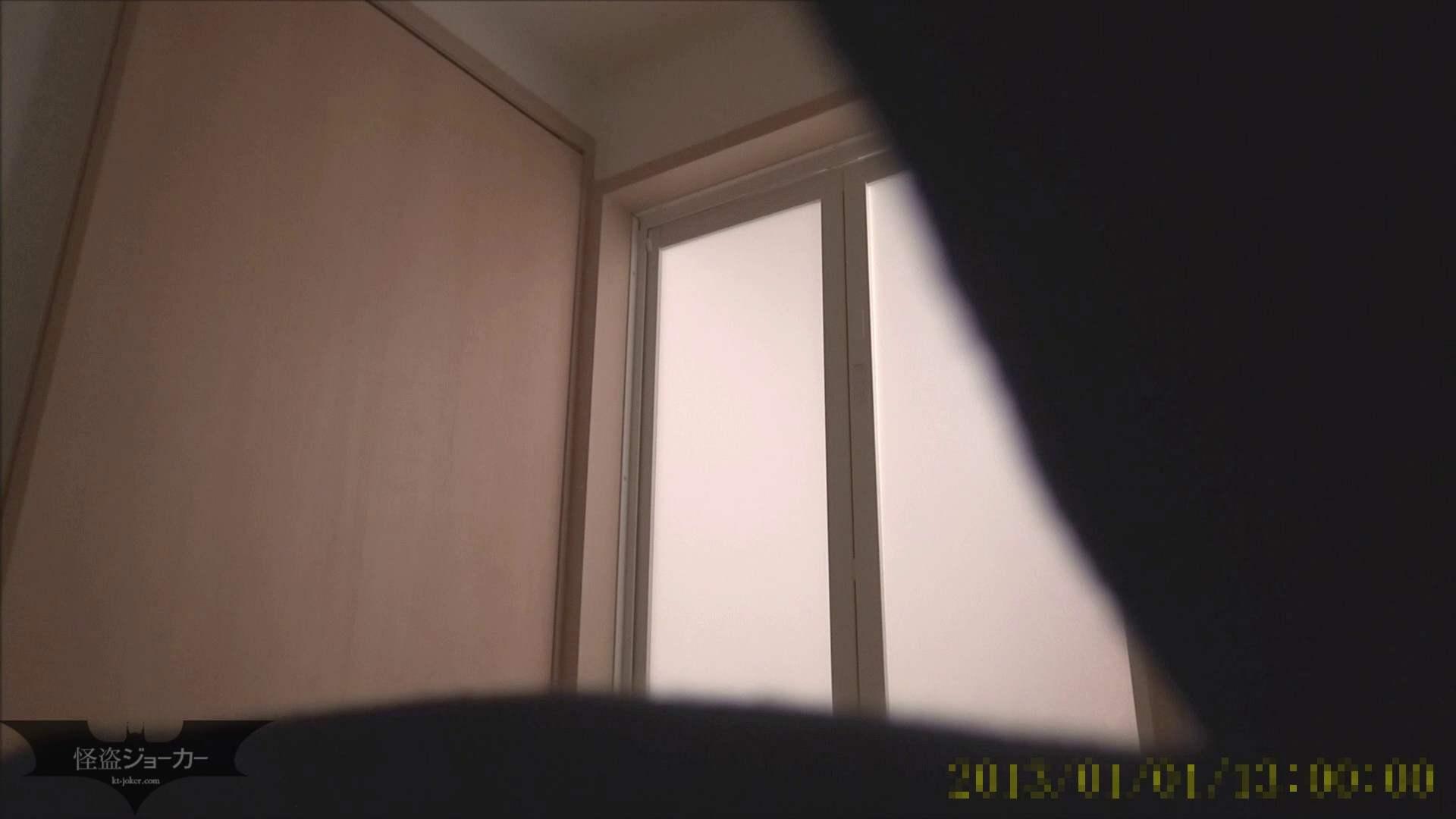 トイレ盗撮|【未公開】vol.103  {黒髪→茶髪ボブに変身}美巨乳アミちゃん④【前編】|怪盗ジョーカー