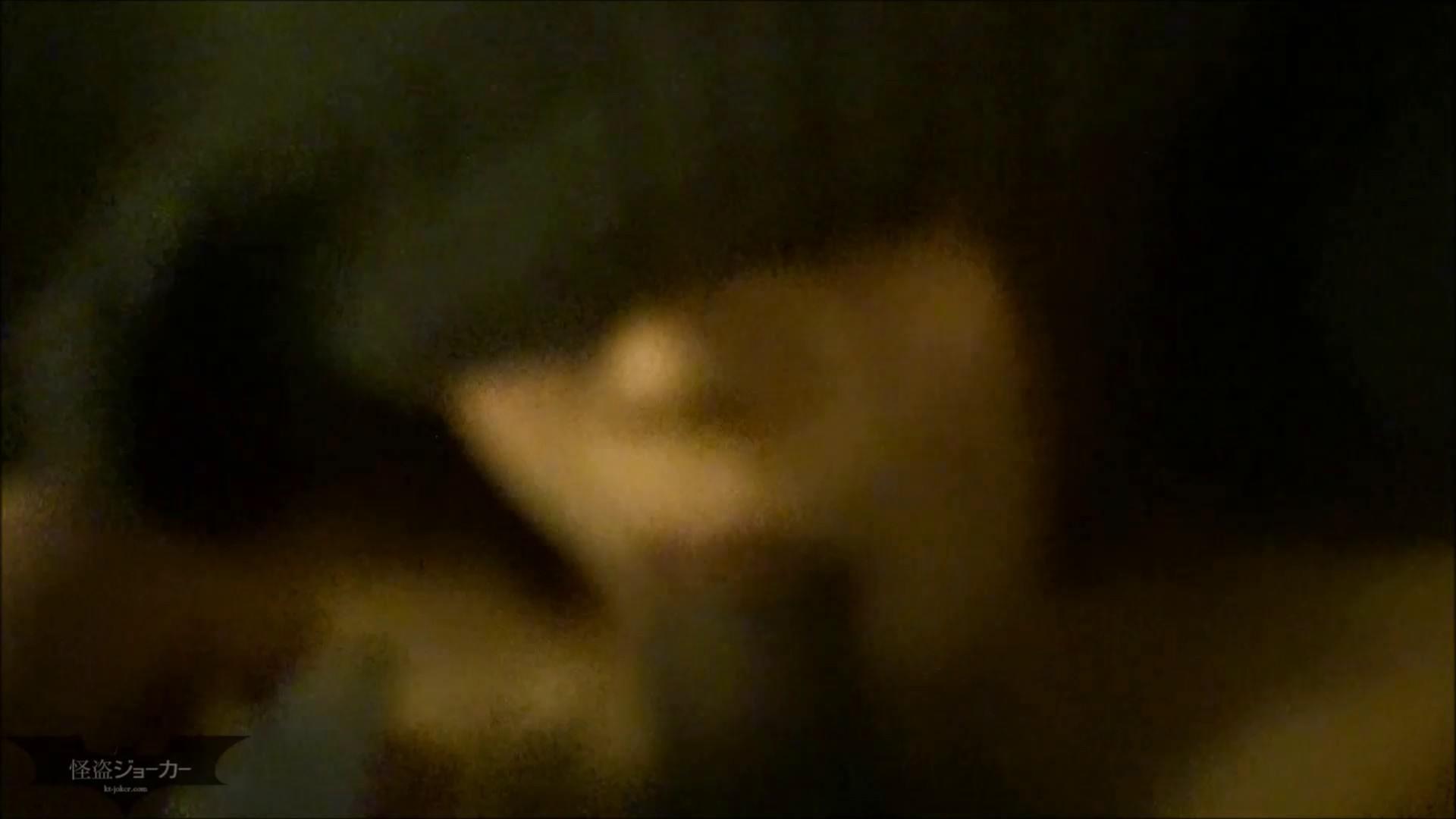 【未公開】vol.104  {黒髪→茶髪ボブに変身}美巨乳アミちゃん④【後編】 いじくり おまんこ動画流出 76枚 55