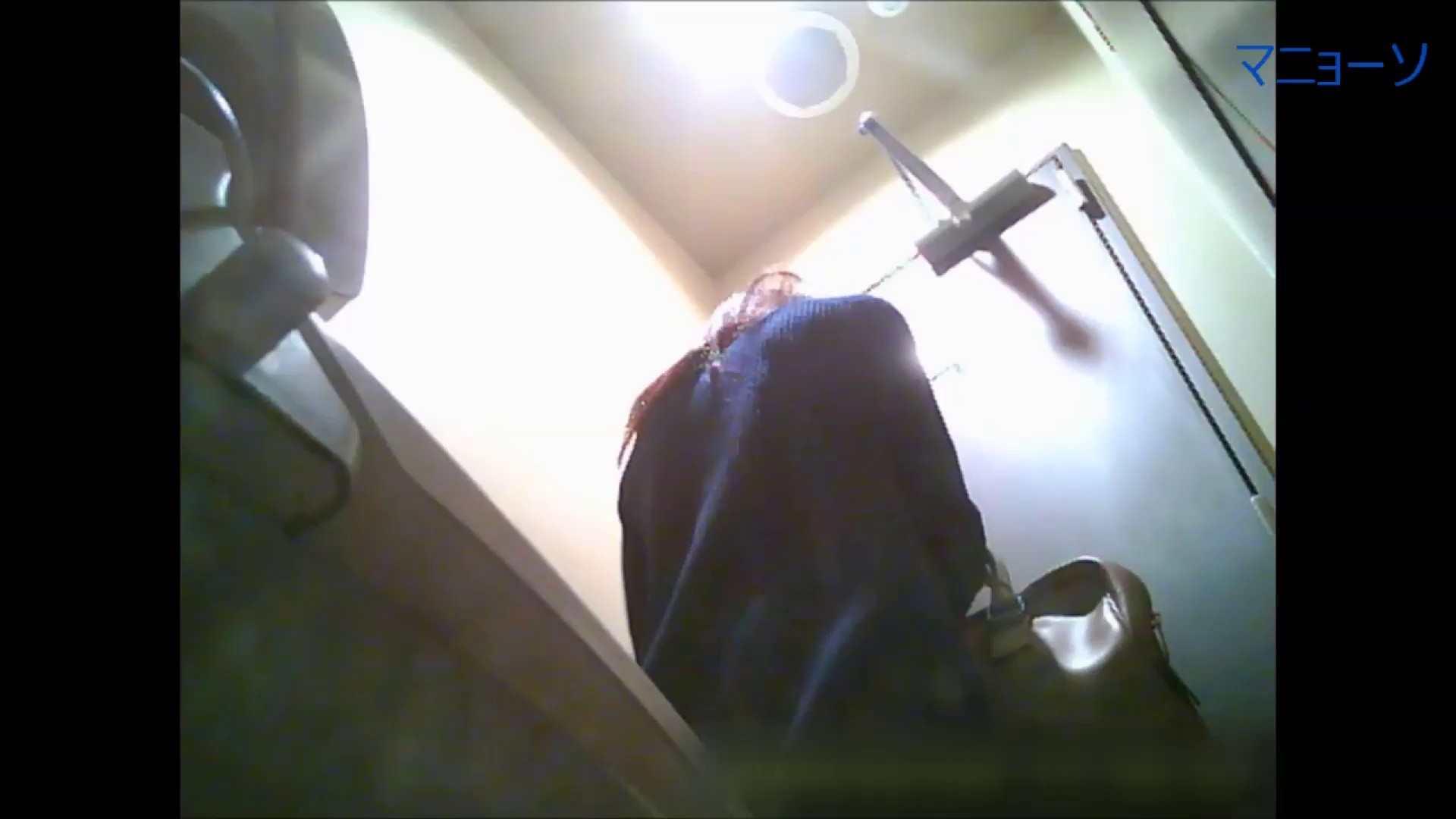 Vol.01 セレブ風なOLさん、さて下半身はどうでしょう。 トイレ盗撮 AV無料動画キャプチャ 111枚 29