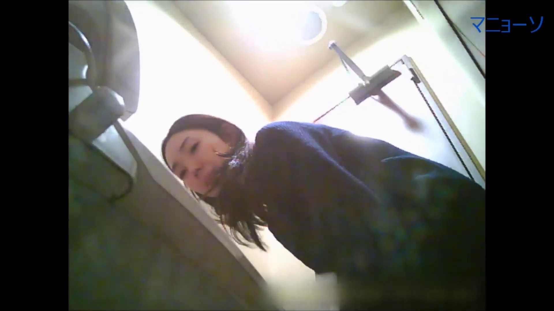 Vol.01 セレブ風なOLさん、さて下半身はどうでしょう。 女子トイレ  111枚 32