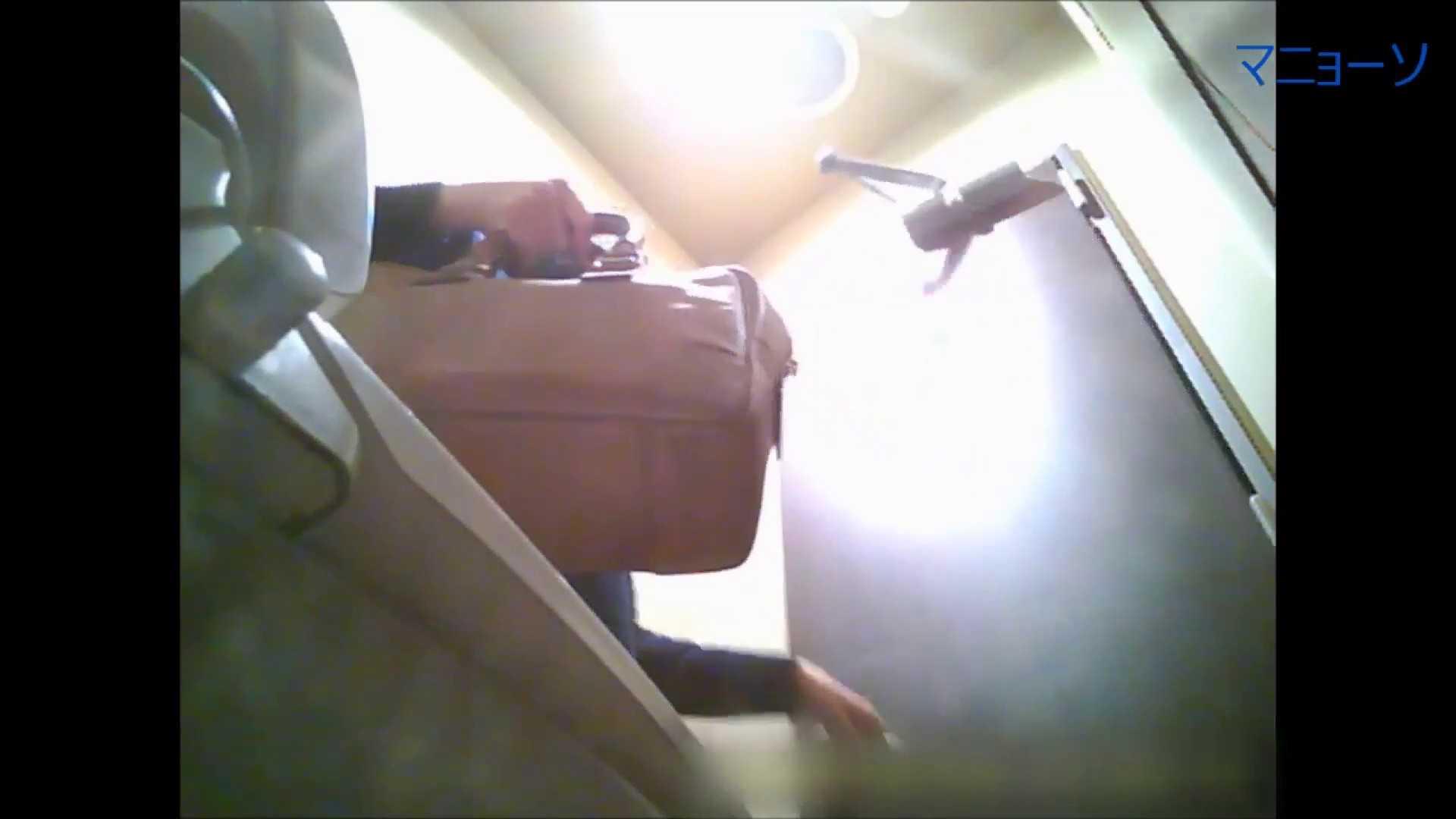 Vol.01 セレブ風なOLさん、さて下半身はどうでしょう。 トイレ盗撮 AV無料動画キャプチャ 111枚 69