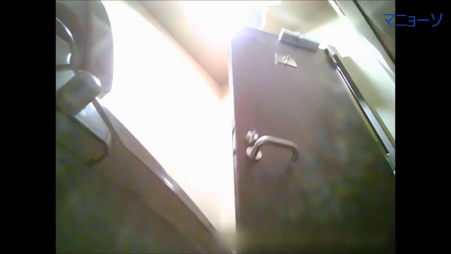 Vol.01 セレブ風なOLさん、さて下半身はどうでしょう。 エッチなパンツ セックス無修正動画無料 111枚 70