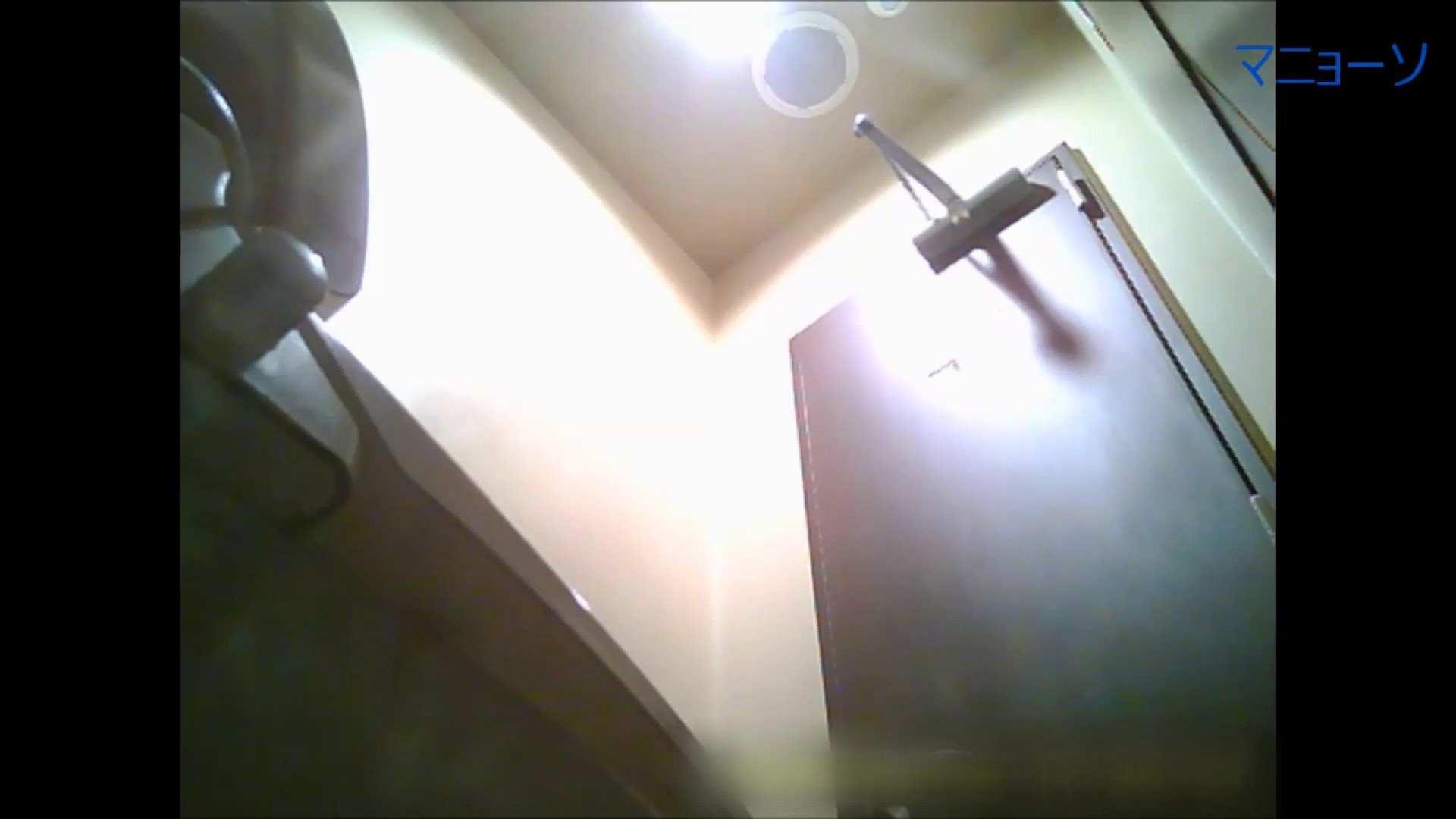 Vol.01 セレブ風なOLさん、さて下半身はどうでしょう。 女子トイレ  111枚 72