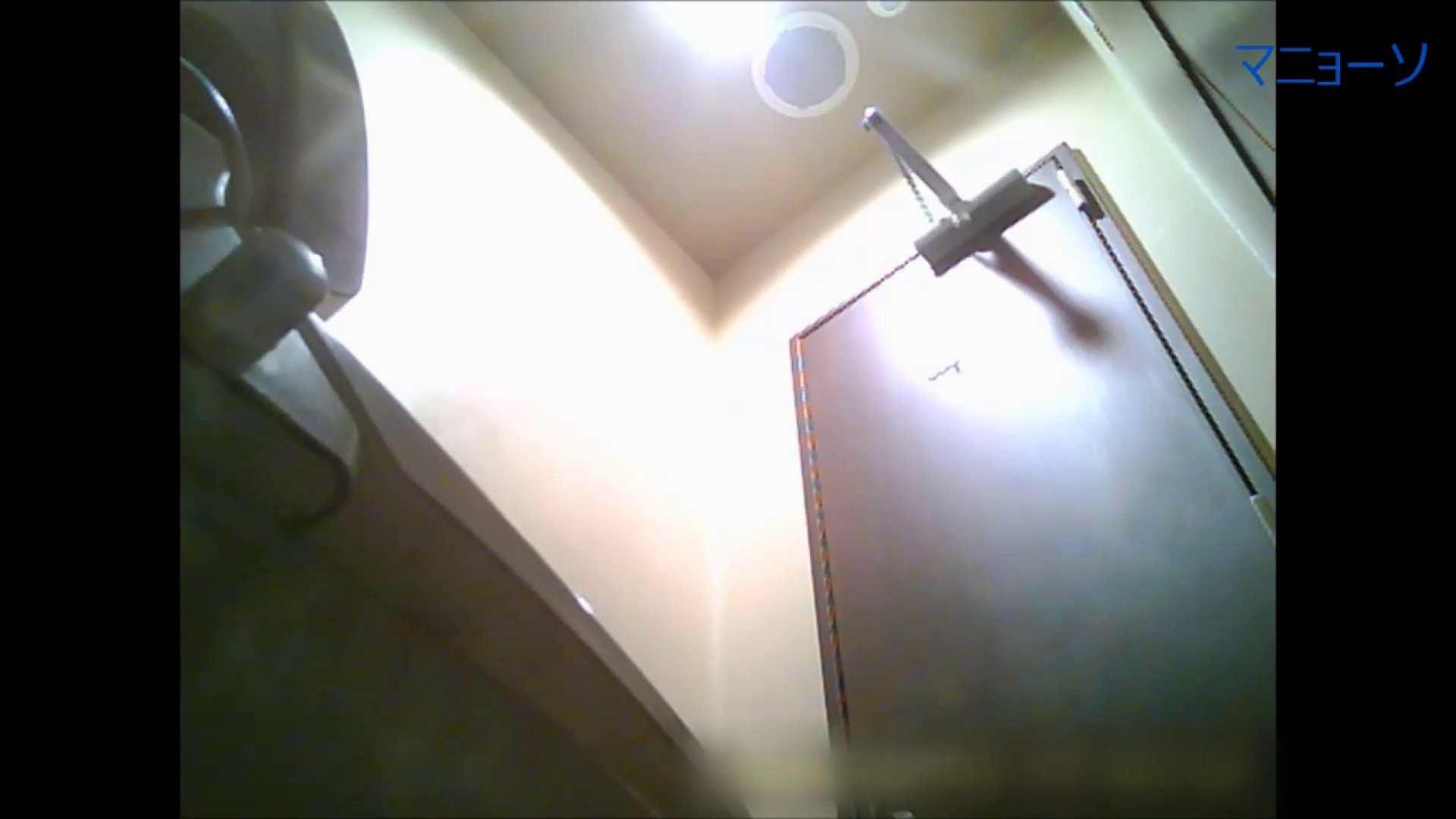 Vol.01 セレブ風なOLさん、さて下半身はどうでしょう。 女子トイレ | 美肌  111枚 73