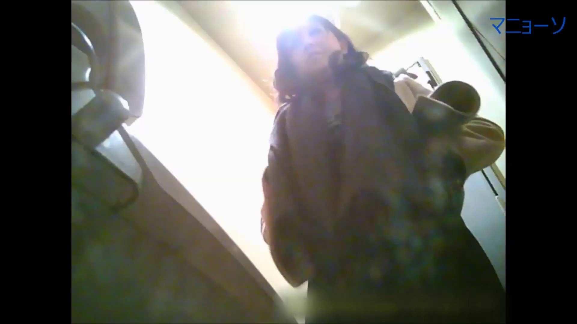 Vol.01 セレブ風なOLさん、さて下半身はどうでしょう。 女子トイレ | 美肌  111枚 97