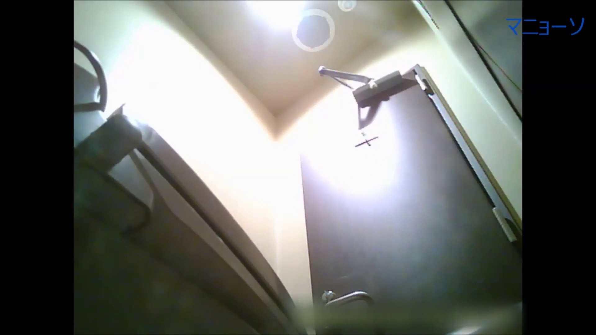 Vol.01 セレブ風なOLさん、さて下半身はどうでしょう。 女子トイレ | 美肌  111枚 105