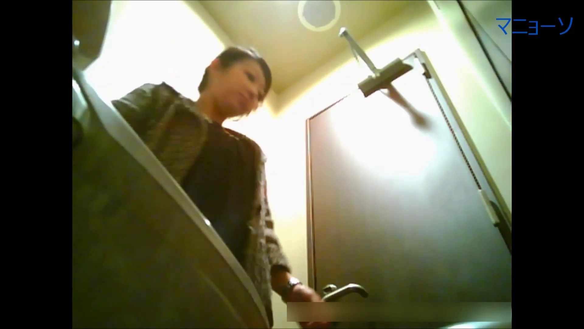 Vol.04 メガネOLさん。こんなムチムチのお尻して、宝の持ち腐れですよ。 洗面所のぞき  82枚 20