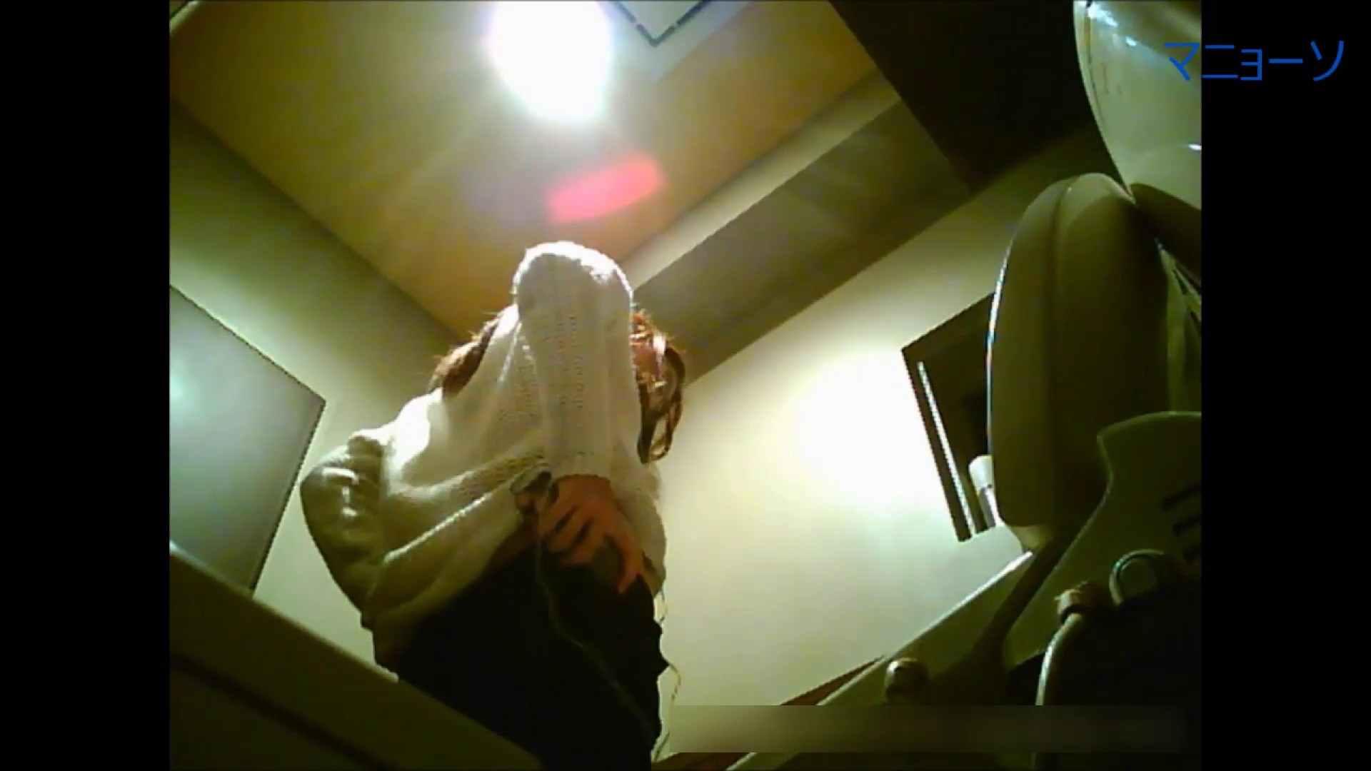 トイレでひと肌脱いでもらいました (JD編)Vol.01 トイレ盗撮   0  97枚 11