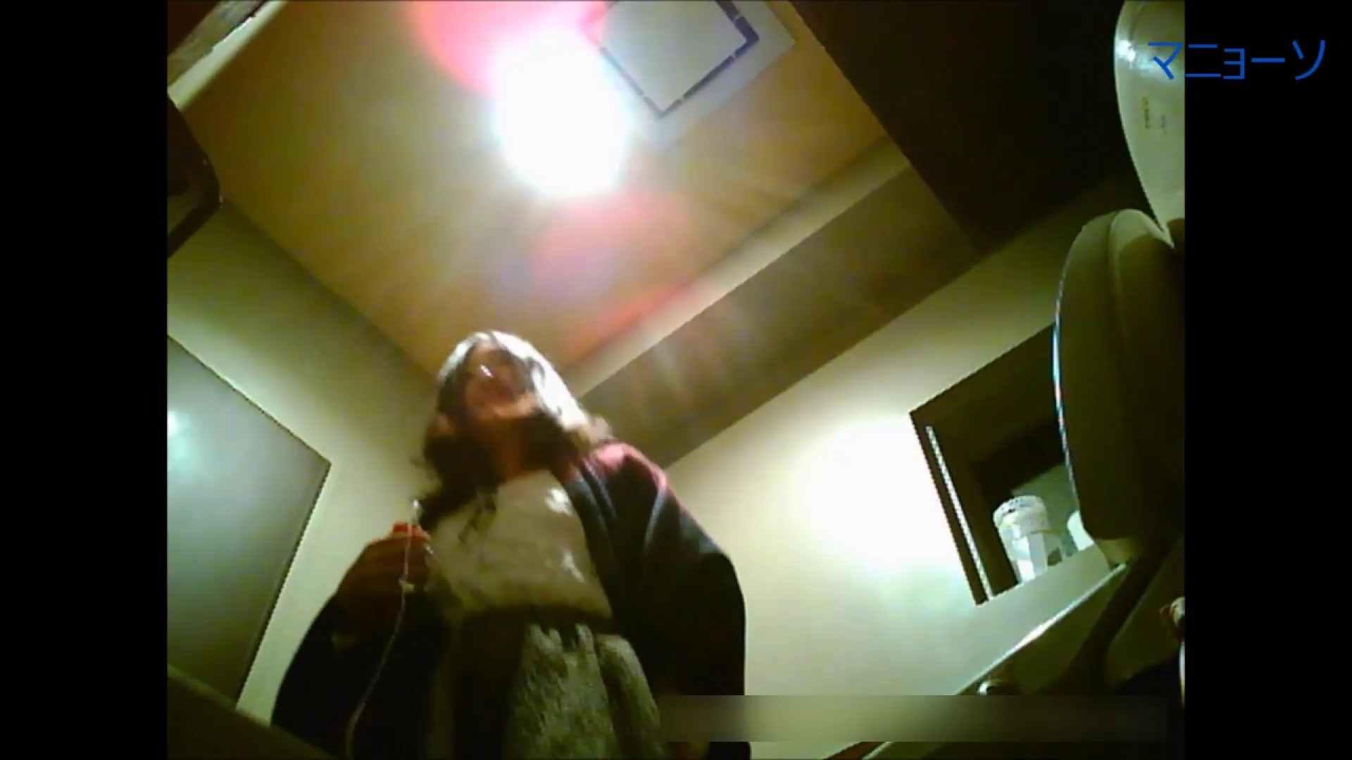 トイレでひと肌脱いでもらいました (JD編)Vol.01 トイレ盗撮   0  97枚 13