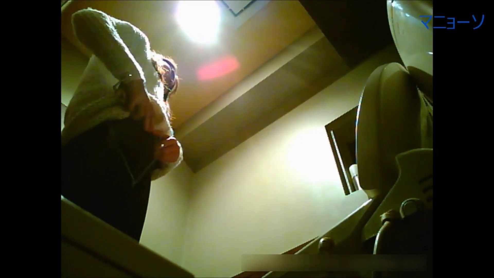 トイレでひと肌脱いでもらいました (JD編)Vol.01 トイレ盗撮   0  97枚 15