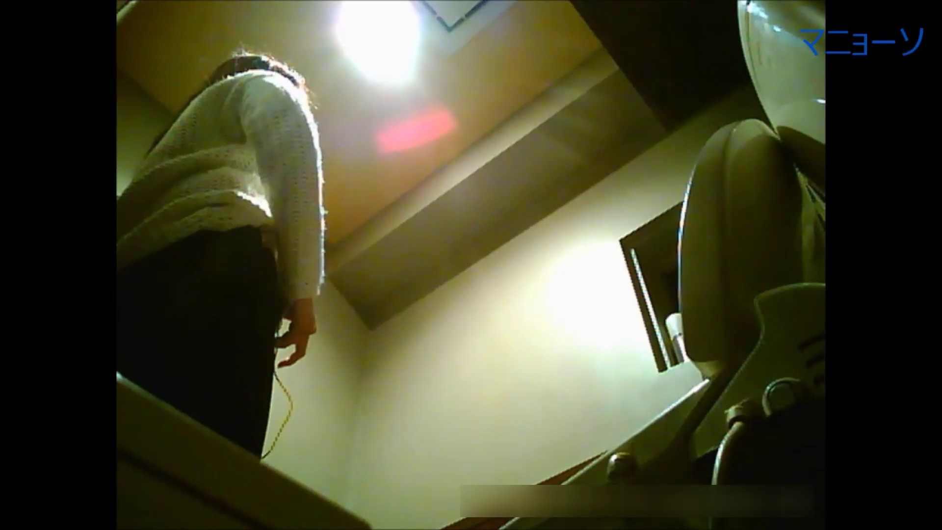 トイレでひと肌脱いでもらいました (JD編)Vol.01 トイレ盗撮   0  97枚 17