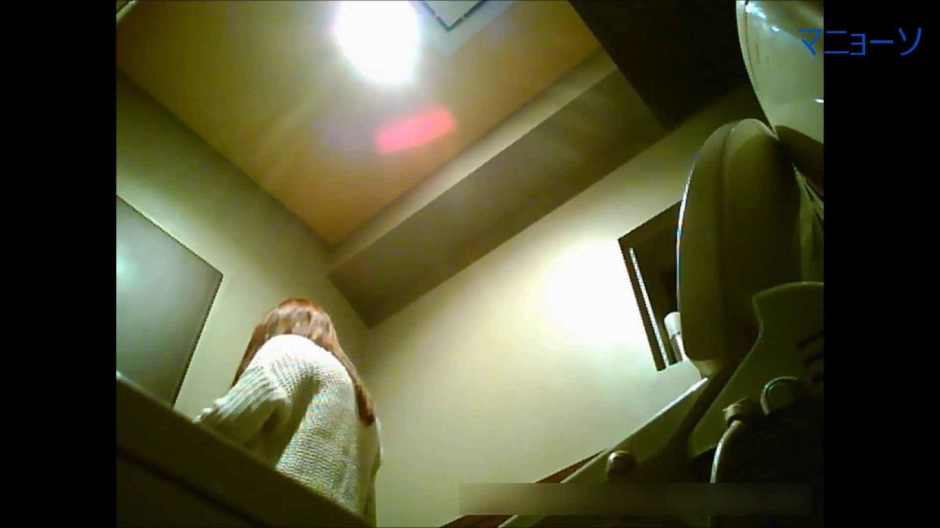 トイレでひと肌脱いでもらいました (JD編)Vol.01 トイレ盗撮   0  97枚 21